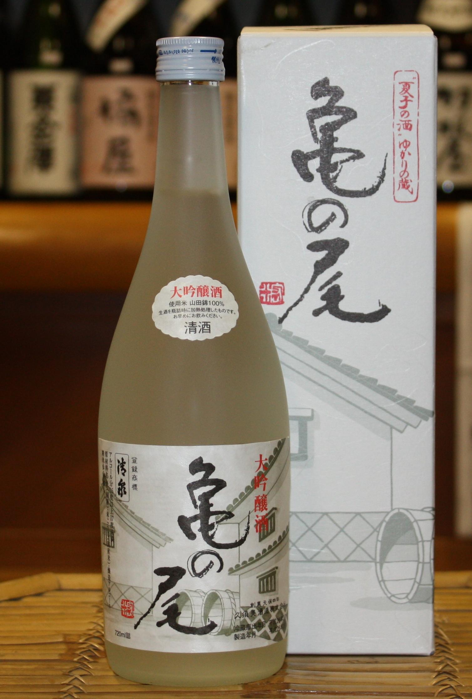 清泉 亀の尾 大吟醸生貯蔵 720ml 【新潟/久須美酒造】