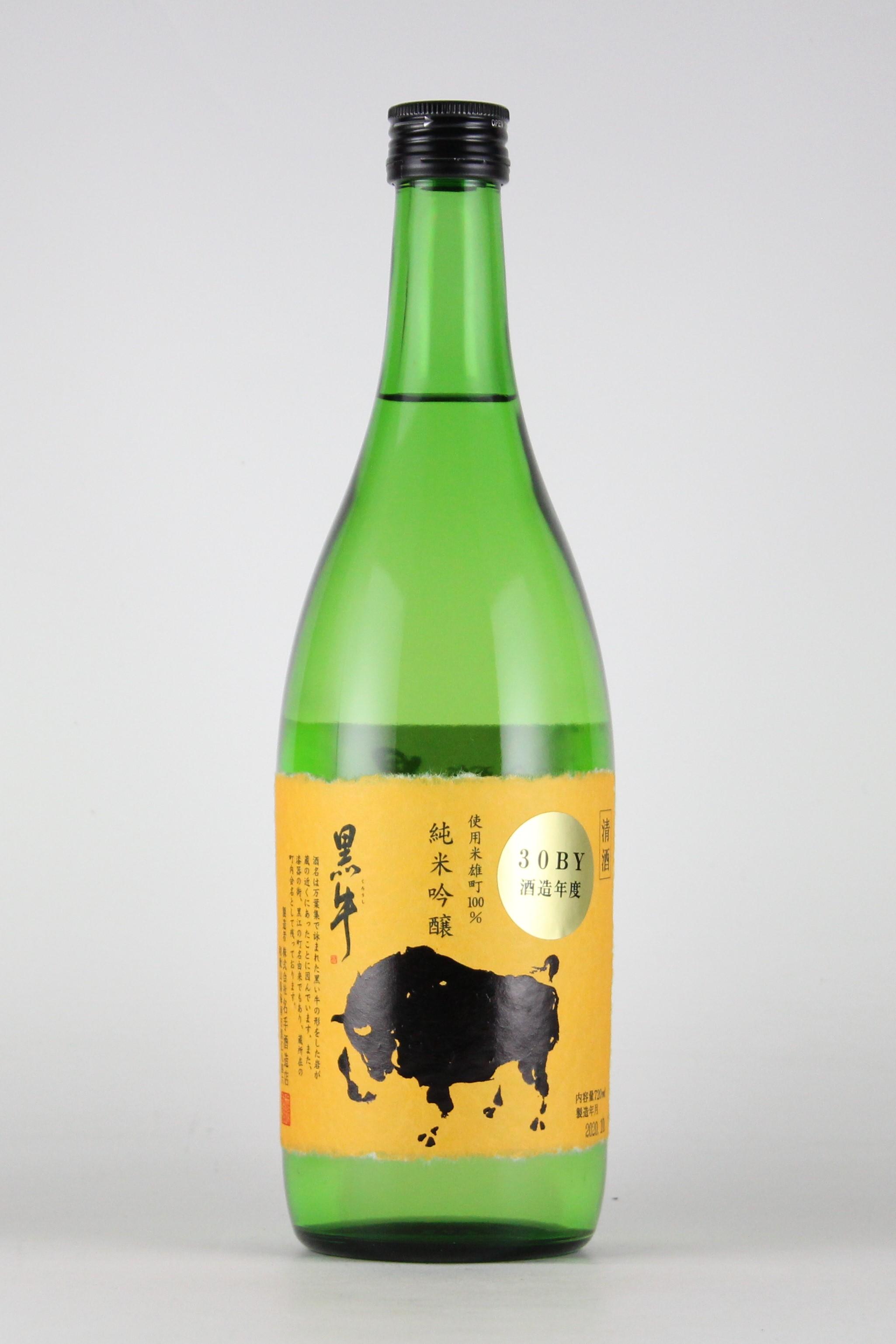 黒牛 純米吟醸 雄町 瓶燗急冷 720ml 【和歌山/名手酒造店】2019(令和1)醸造年度