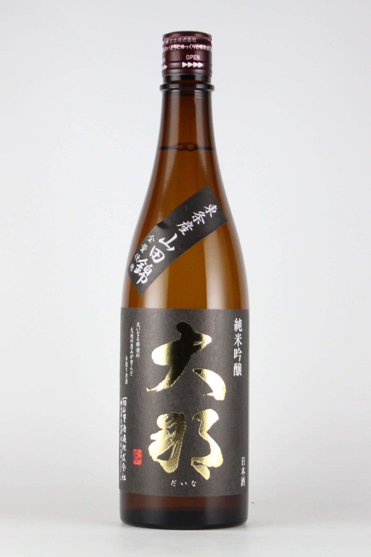 大那 純米吟醸 東条産山田錦 720ml 【栃木/菊の里酒造】