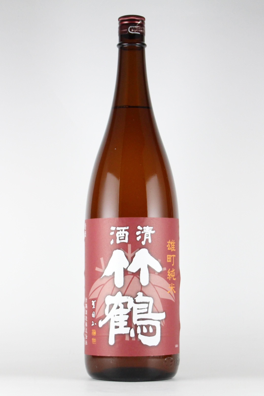 竹鶴 純米 雄町 1800ml 【広島/竹鶴酒造】2016(平成28)醸造年度