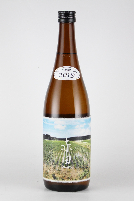 あべ 圃場別シリーズ 赤田 720ml 【新潟/阿部酒造】2019収穫米