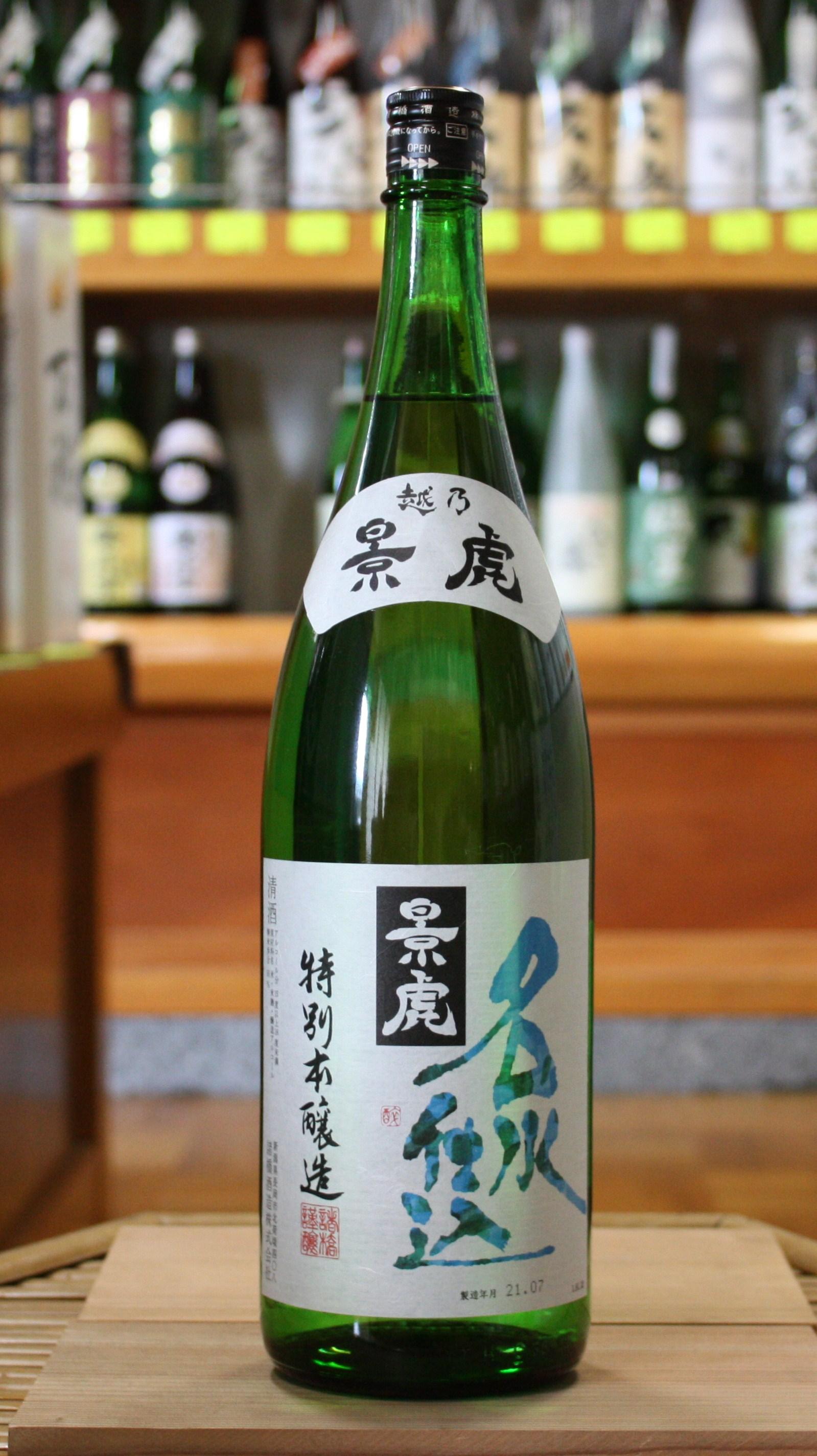 【新潟/諸橋酒造】 越乃景虎 名水仕込 特別本醸造 (1800ml)