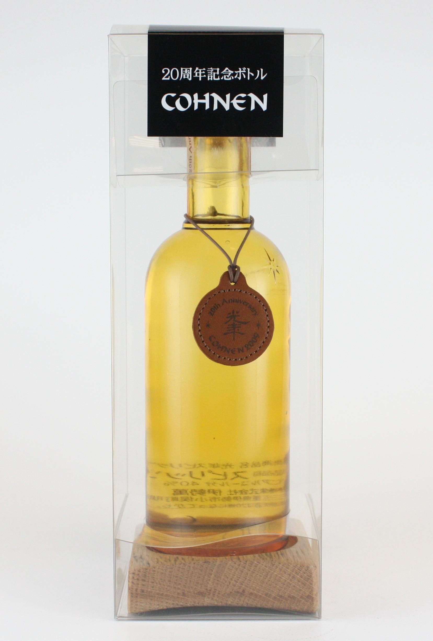 光年スピリッツ 20周年記念ボトル 40度 400ml 【三重/伊勢萬】