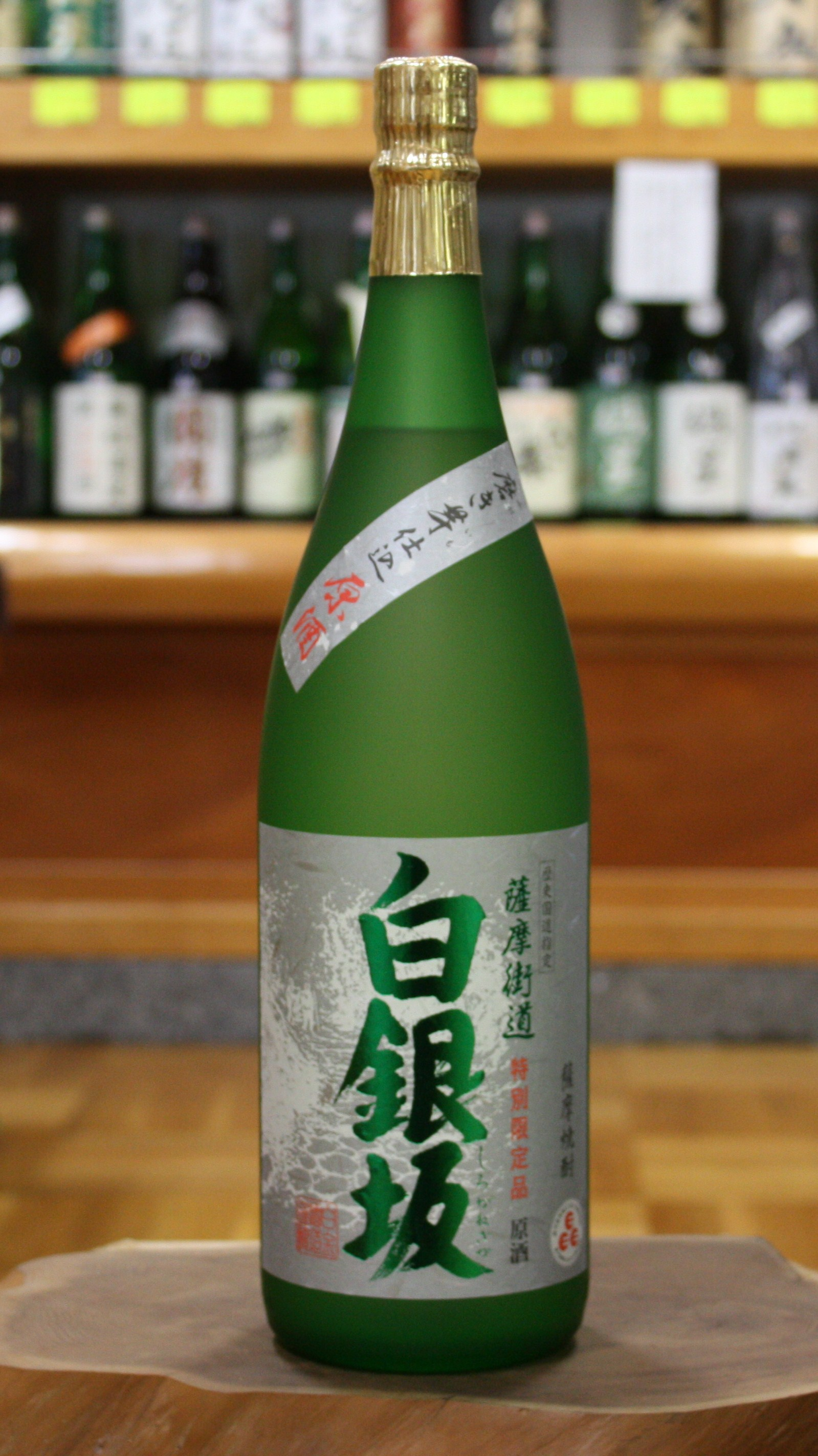 【鹿児島/白金酒造】 白銀坂 白麹 37度 (1800ml)限定品