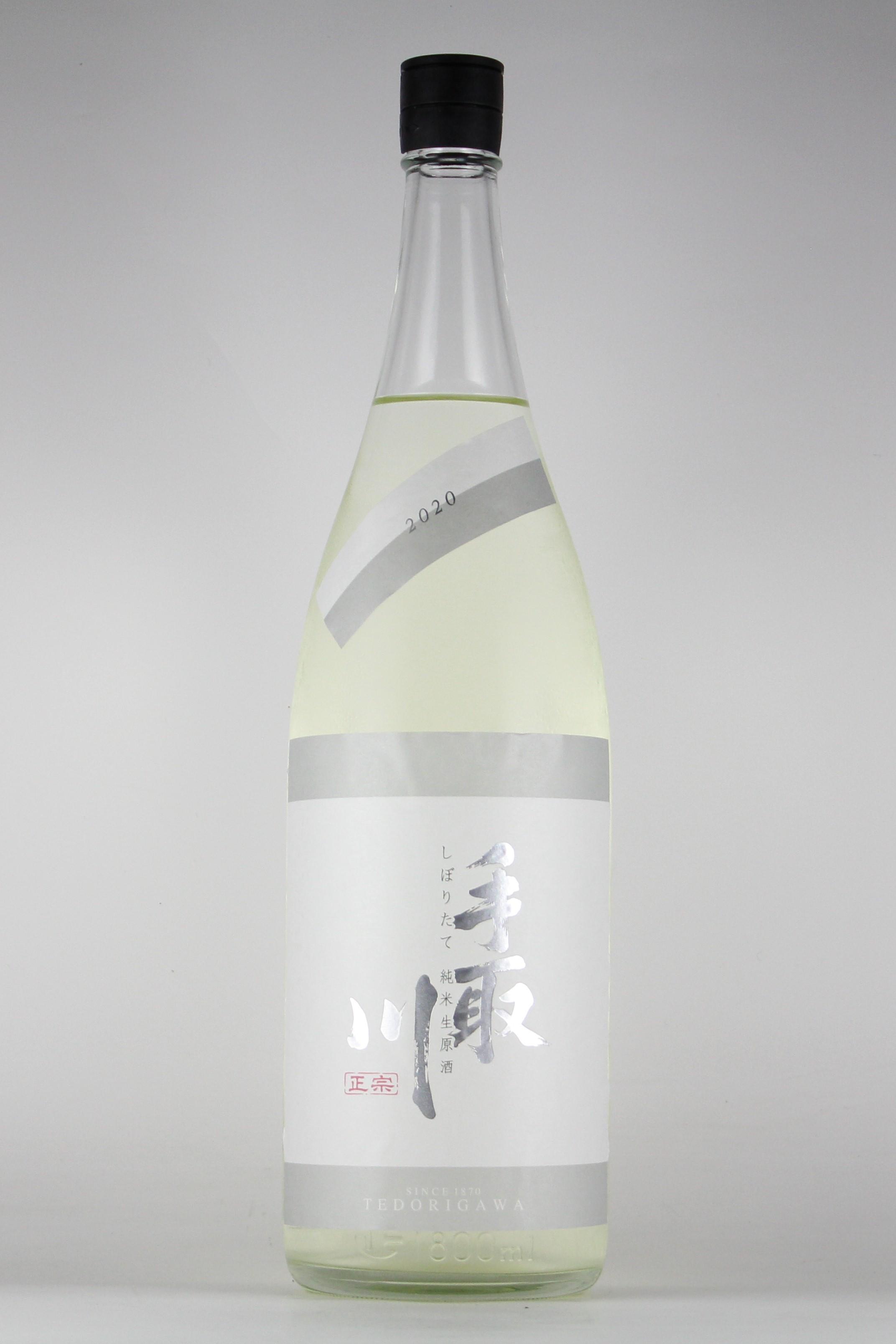 手取川 純米しぼりたて生原酒 1800ml 【石川/吉田酒造店】