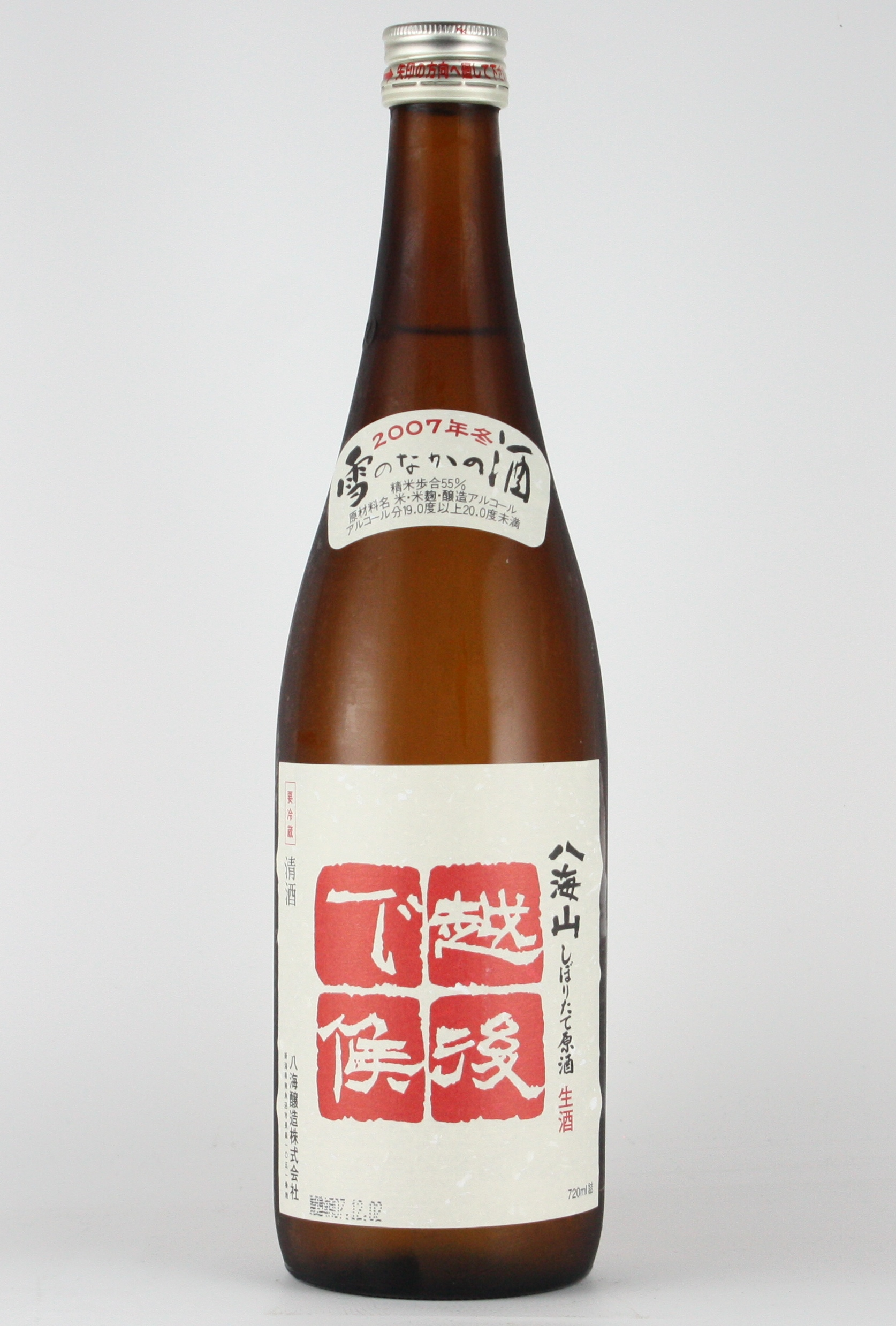 八海山 「越後で候」しぼりたて生原酒 2007年冬 720ml 【新潟/八海醸造】