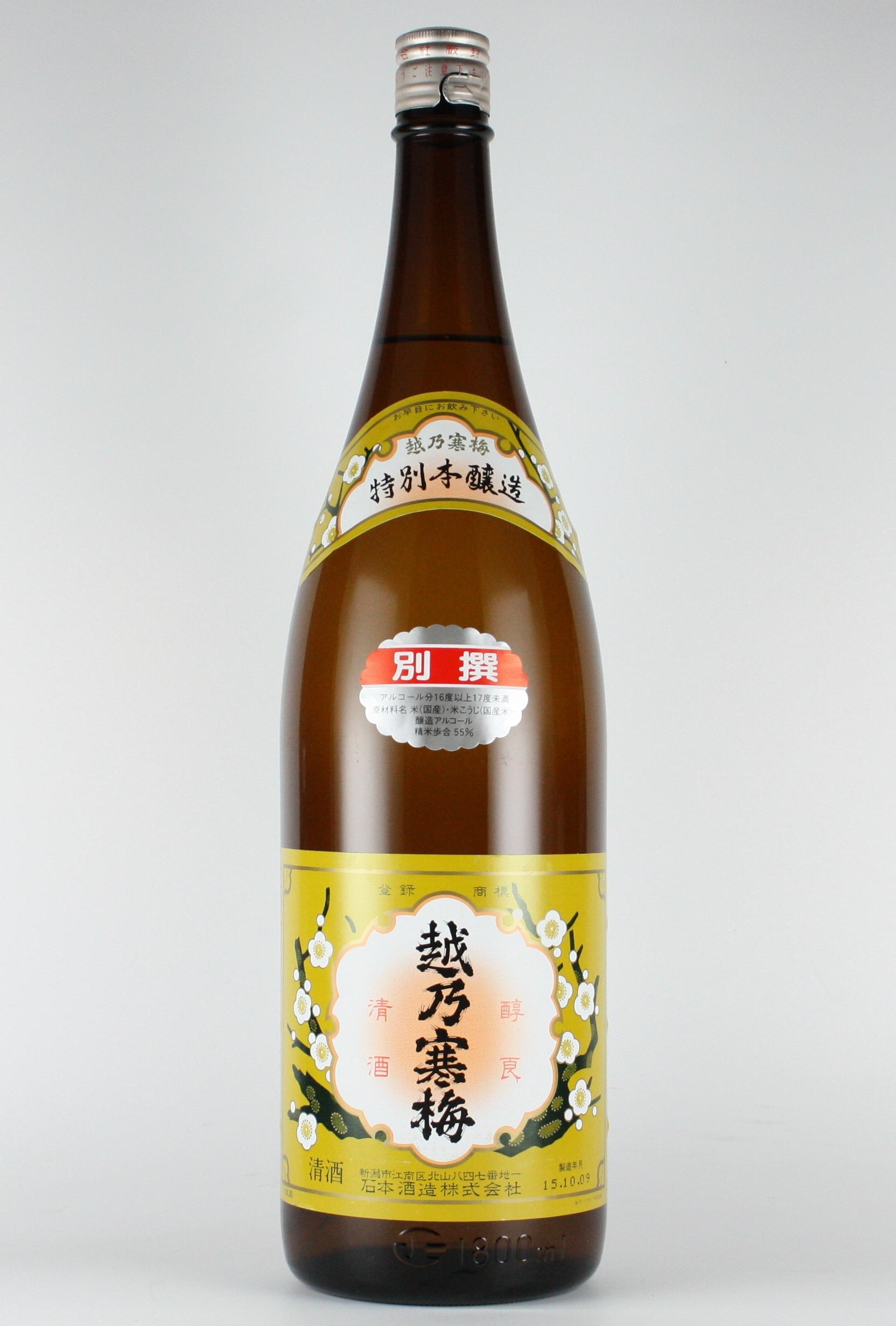 越乃寒梅 別撰 吟醸 1800ml 【新潟/石本酒造】