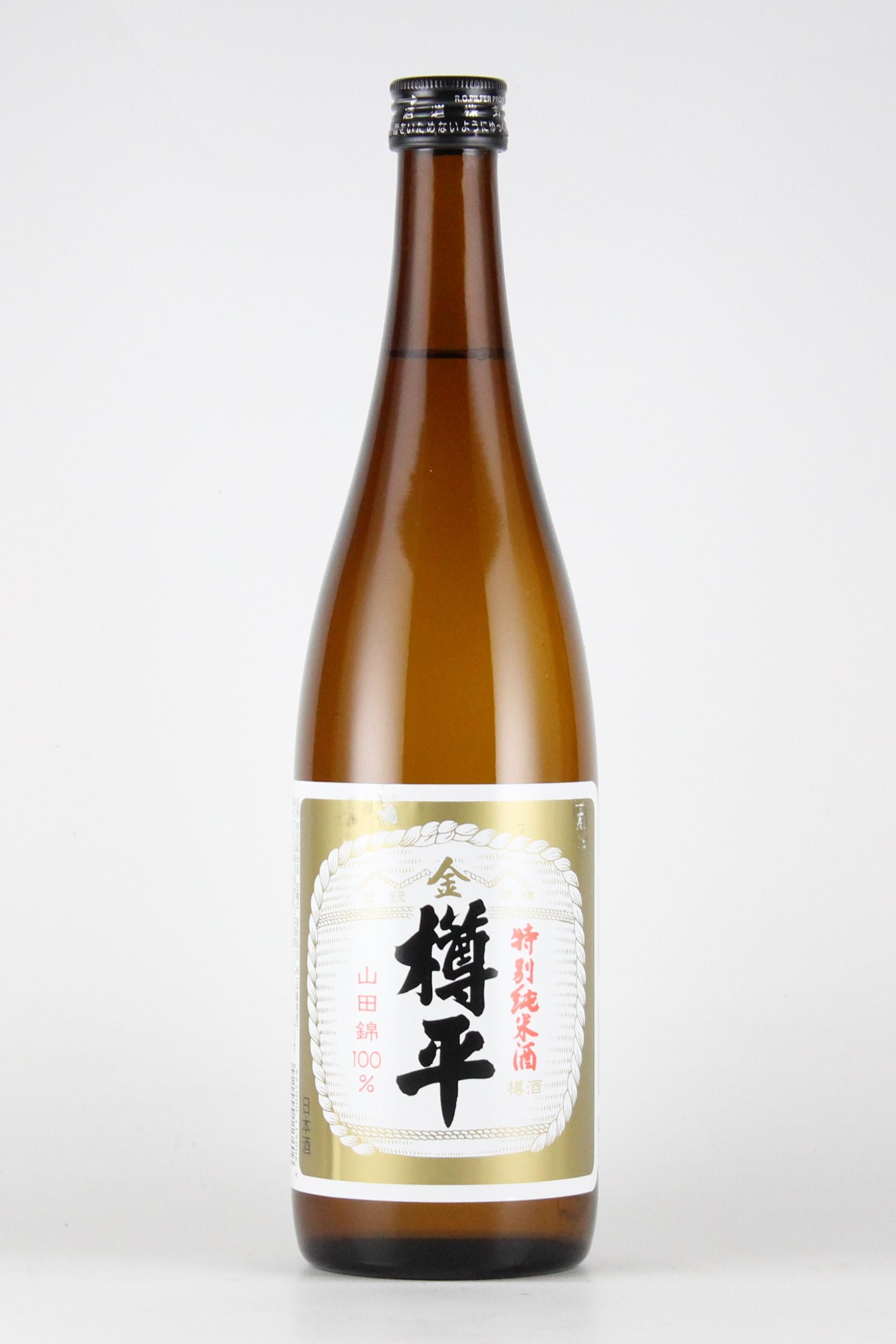 樽平 金 特別純米 樽酒 山田錦 720ml 【山形/樽平酒造】