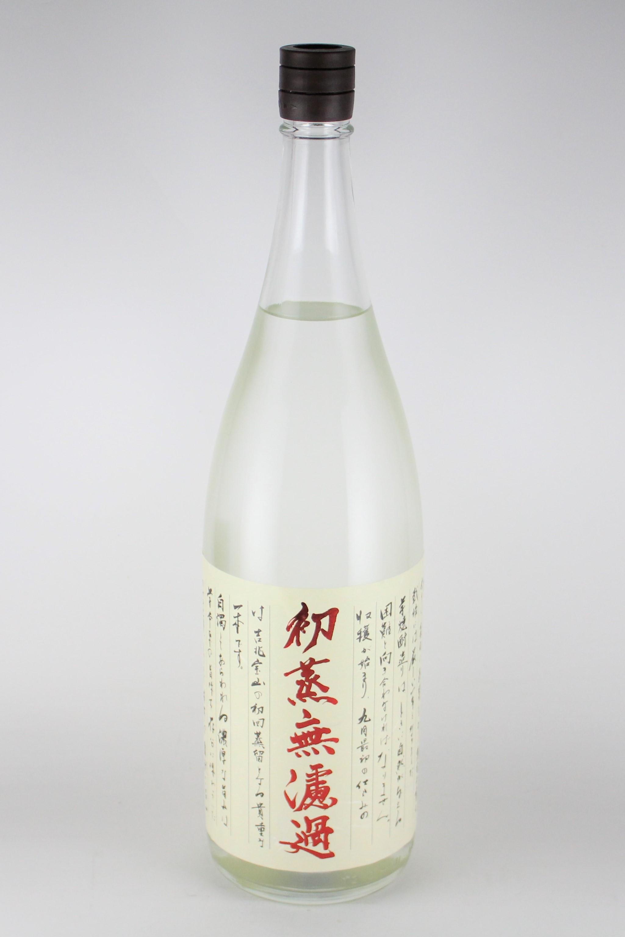 吉兆宝山 初蒸無濾過 25度 1800ml 【鹿児島/西酒造】