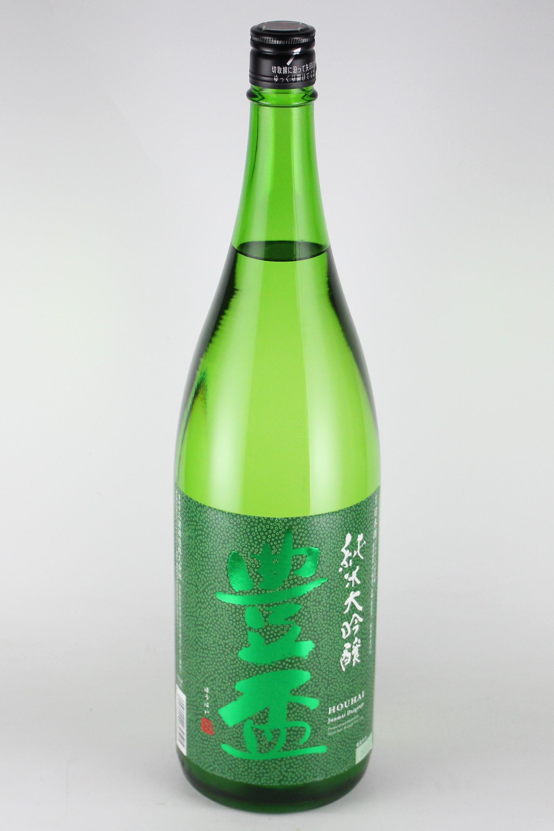 豊盃 緑ななこ塗 純米大吟醸 1800ml 【青森/三浦酒造】