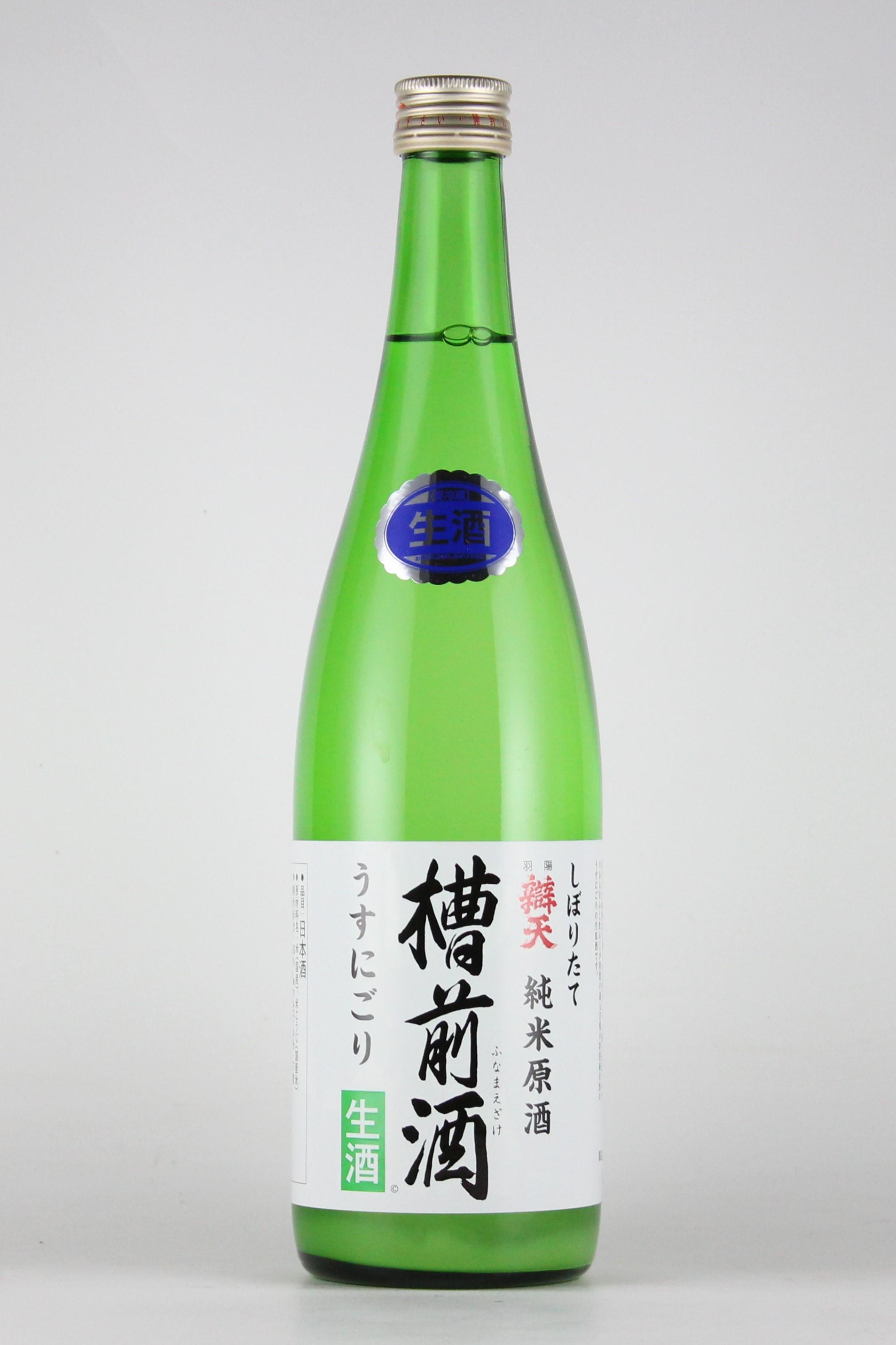 辯天 槽前酒 純米生原酒うすにごり 720ml 【山形/後藤酒造店】