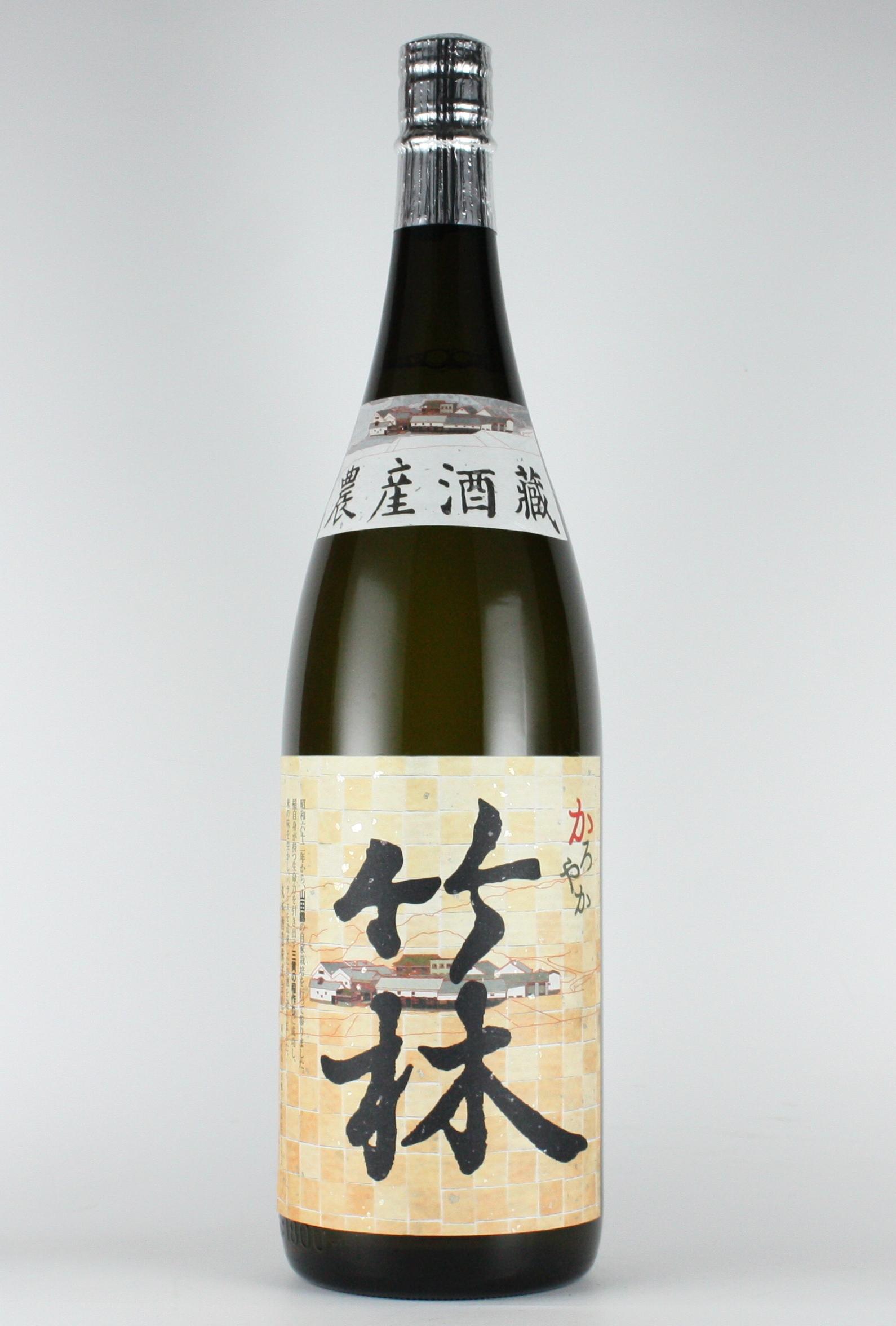 竹林 かろやか 純米大吟醸 山田錦 1800ml  【岡山/丸本酒造】