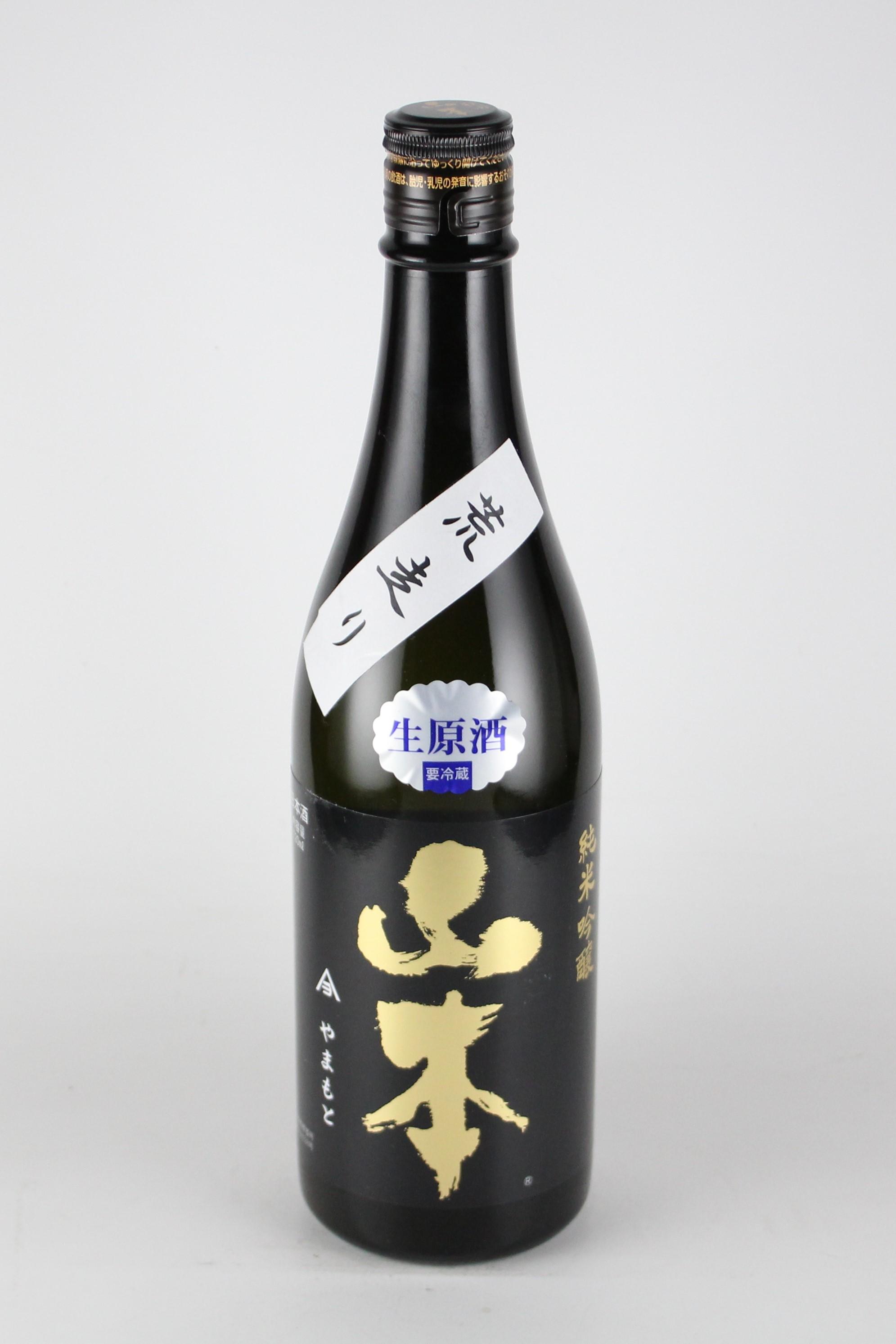 山本ピュアブラック 荒走り 純米吟醸生原酒 720ml 【秋田/山本合名】