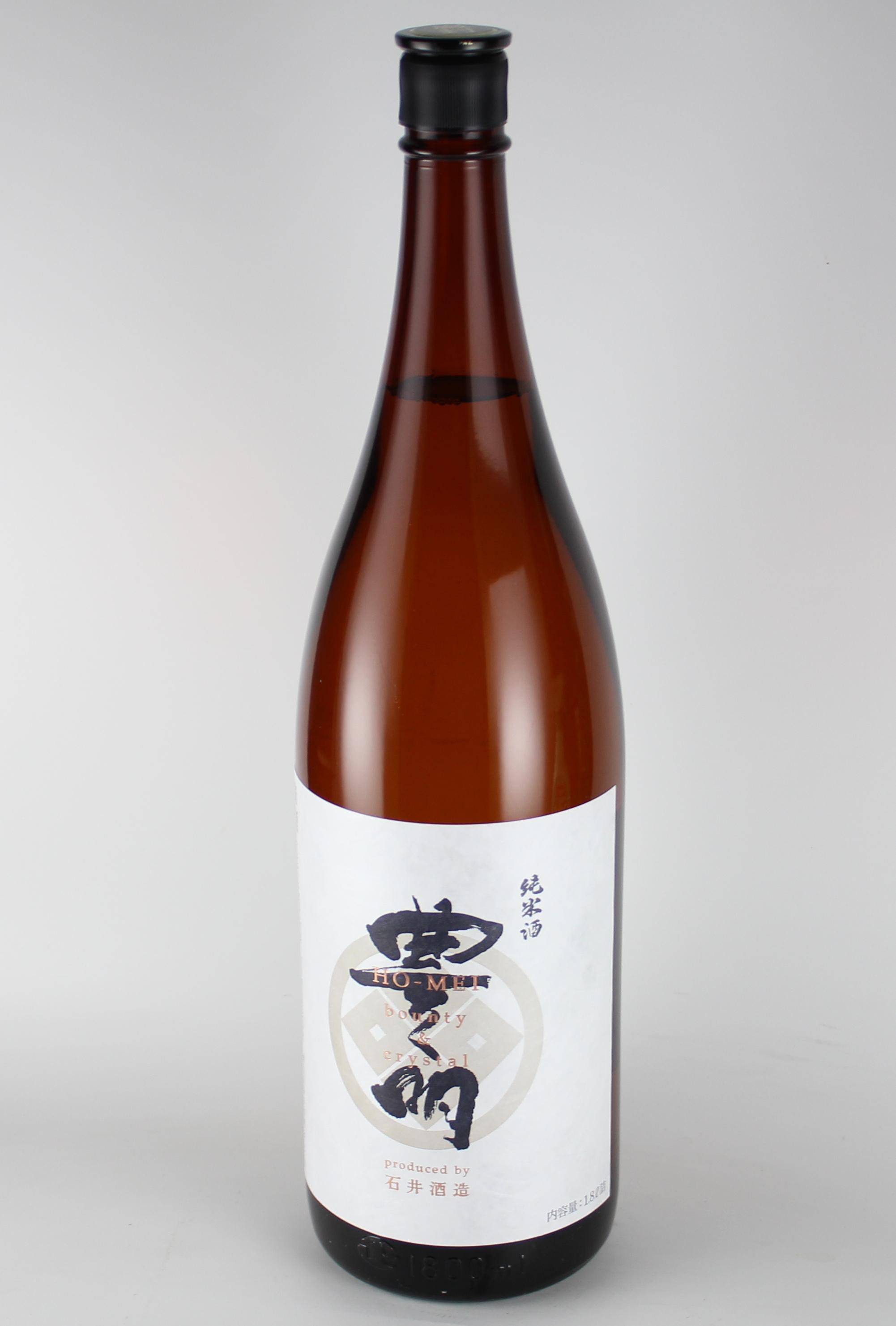 豊明 純米 さけ武蔵 1800ml 【埼玉/石井酒造】