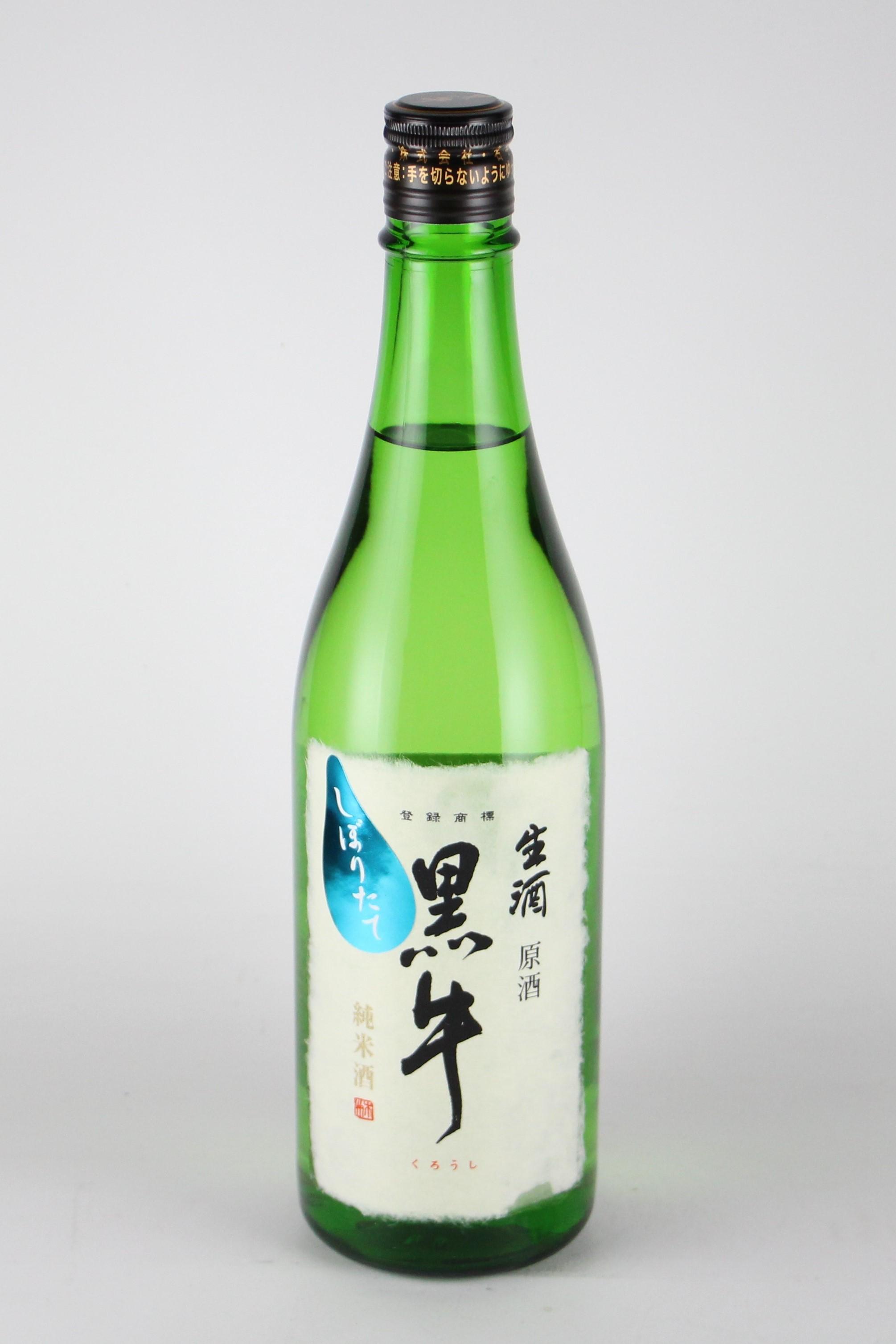 黒牛 しぼりたて 純米無濾過生原酒 720ml 【和歌山/名手酒造店】
