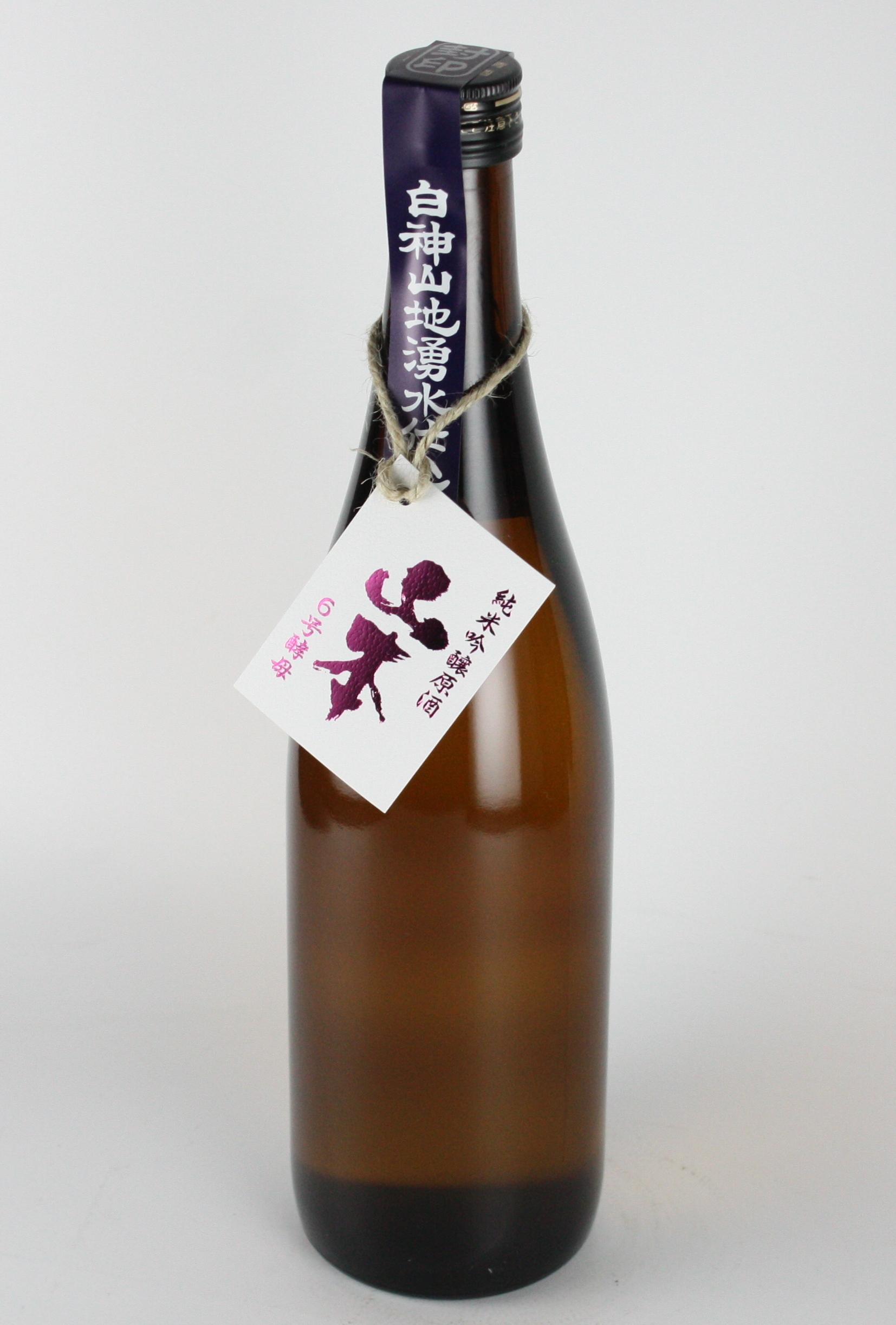 白瀑 山本 6号酵母仕込 純米吟醸無濾過生原酒 720ml 【秋田/山本合名】