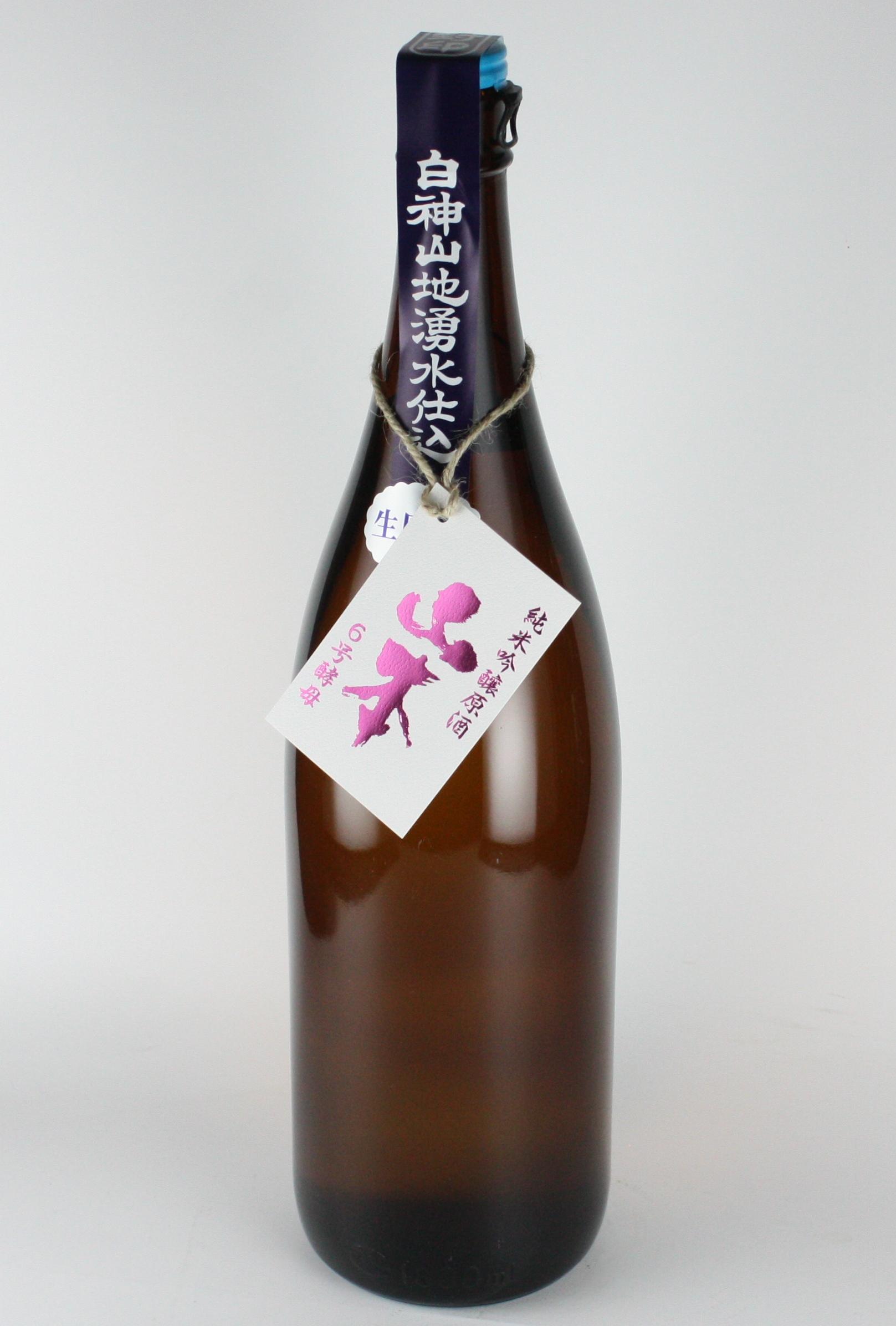 白瀑 山本 6号酵母仕込 純米吟醸無濾過生原酒 1800ml 【秋田/山本合名】
