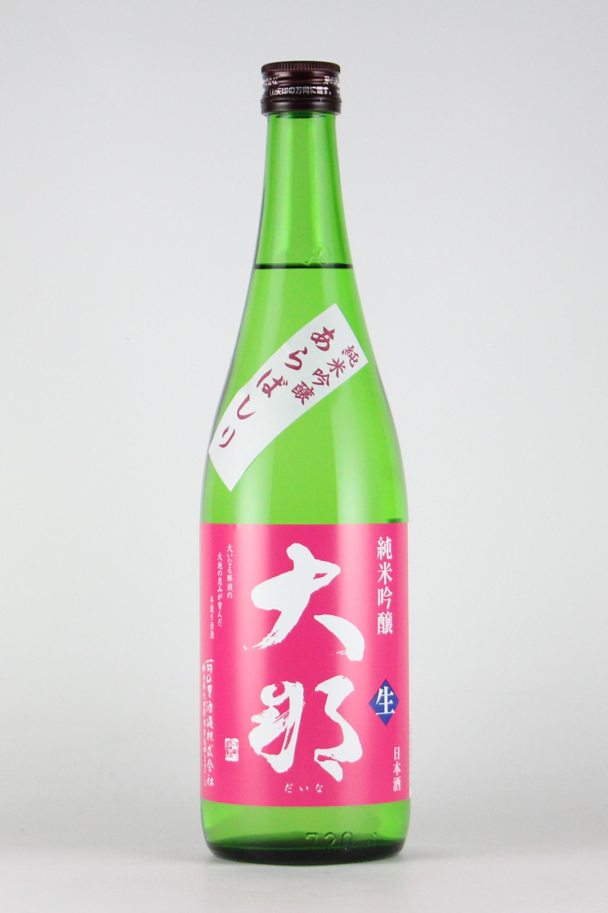 大那 あらばしり 純米吟醸無濾過生原酒 那須五百万石 720ml 【栃木/菊の里酒造】