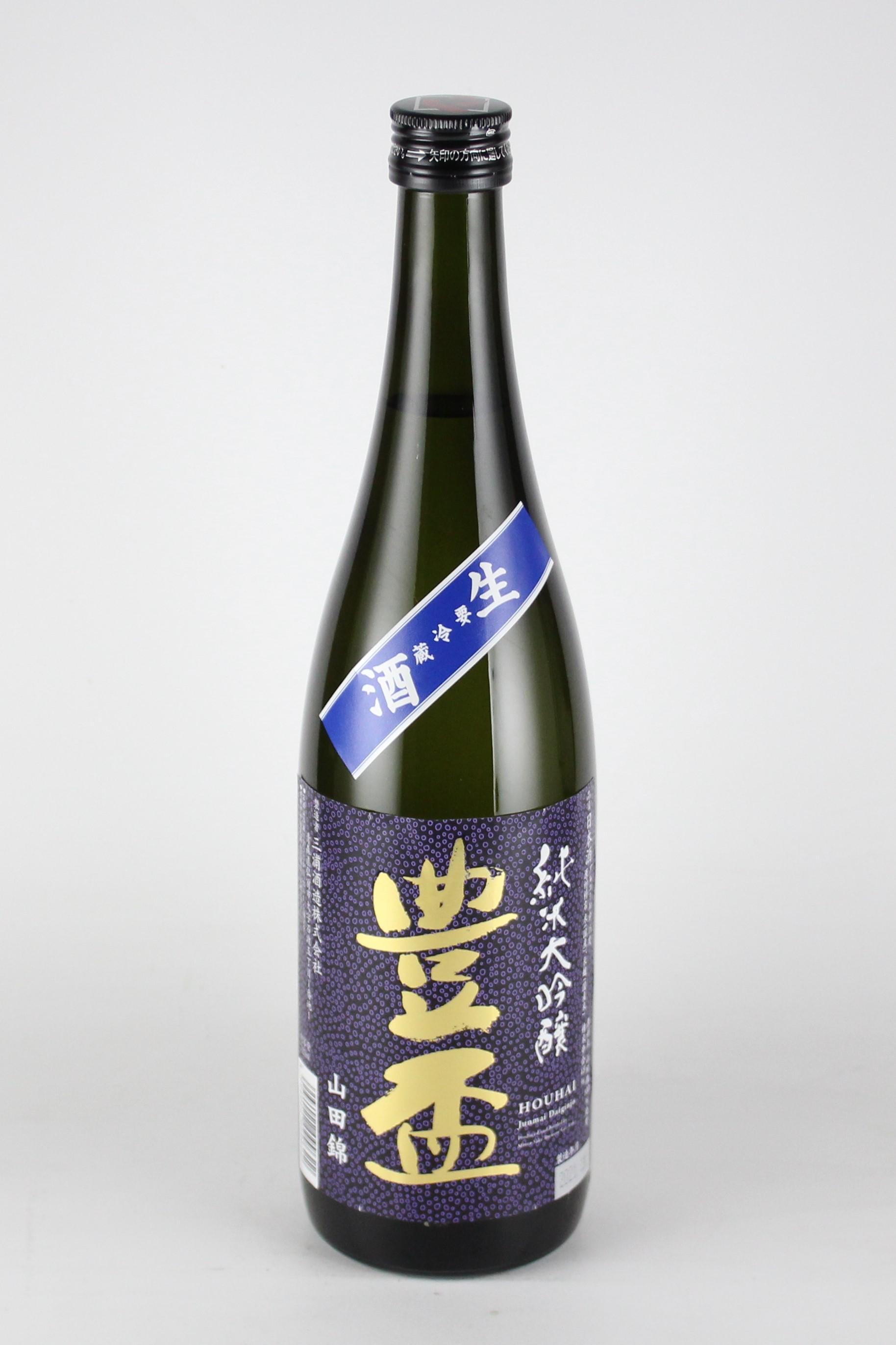 豊盃 紫ななこ塗 純米大吟醸生酒 山田錦48 720ml 【青森/三浦酒造】