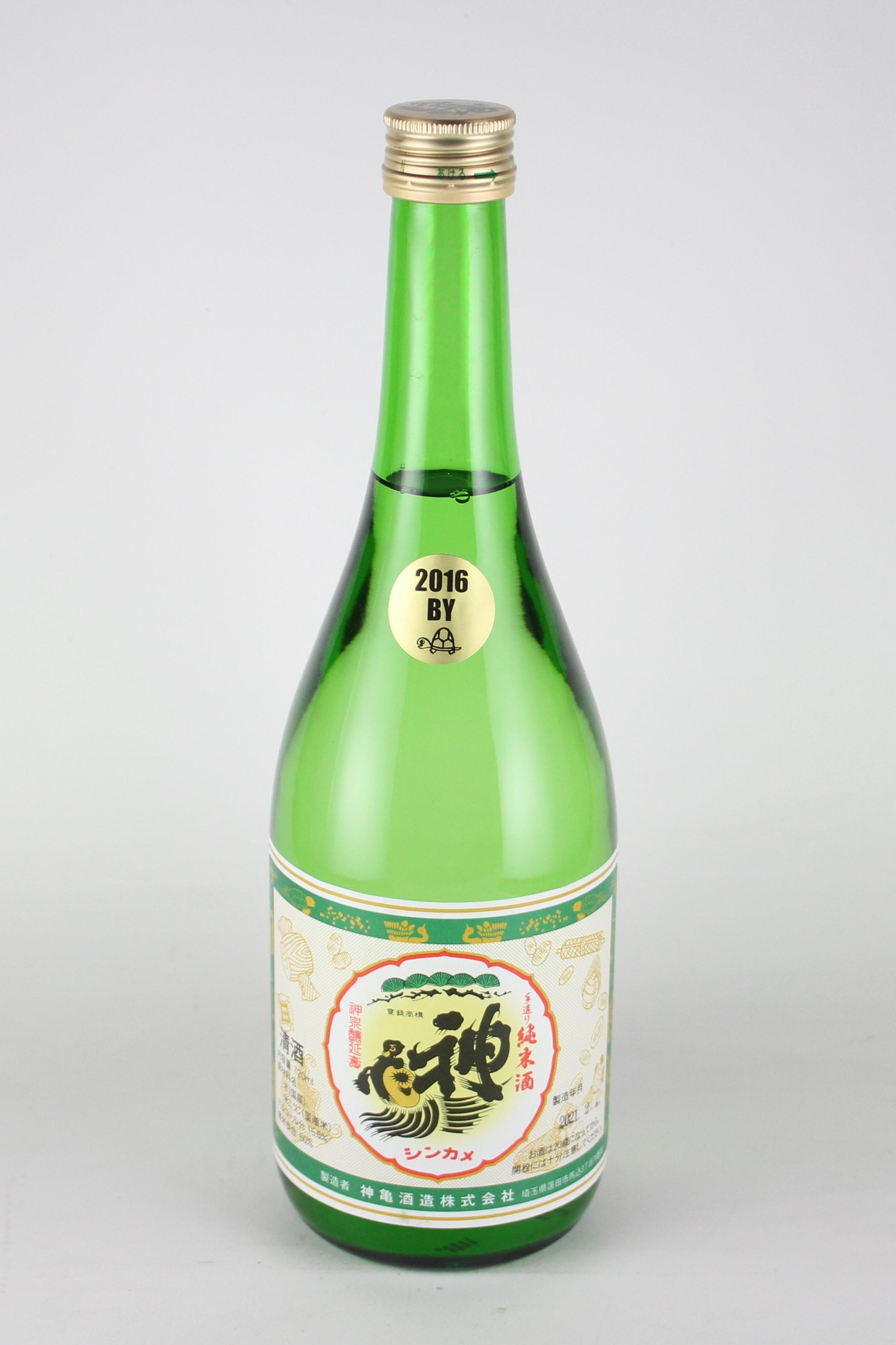 神亀 GREEN 純米甘口 720ml 【埼玉/神亀酒造】2016(平成28)醸造年度