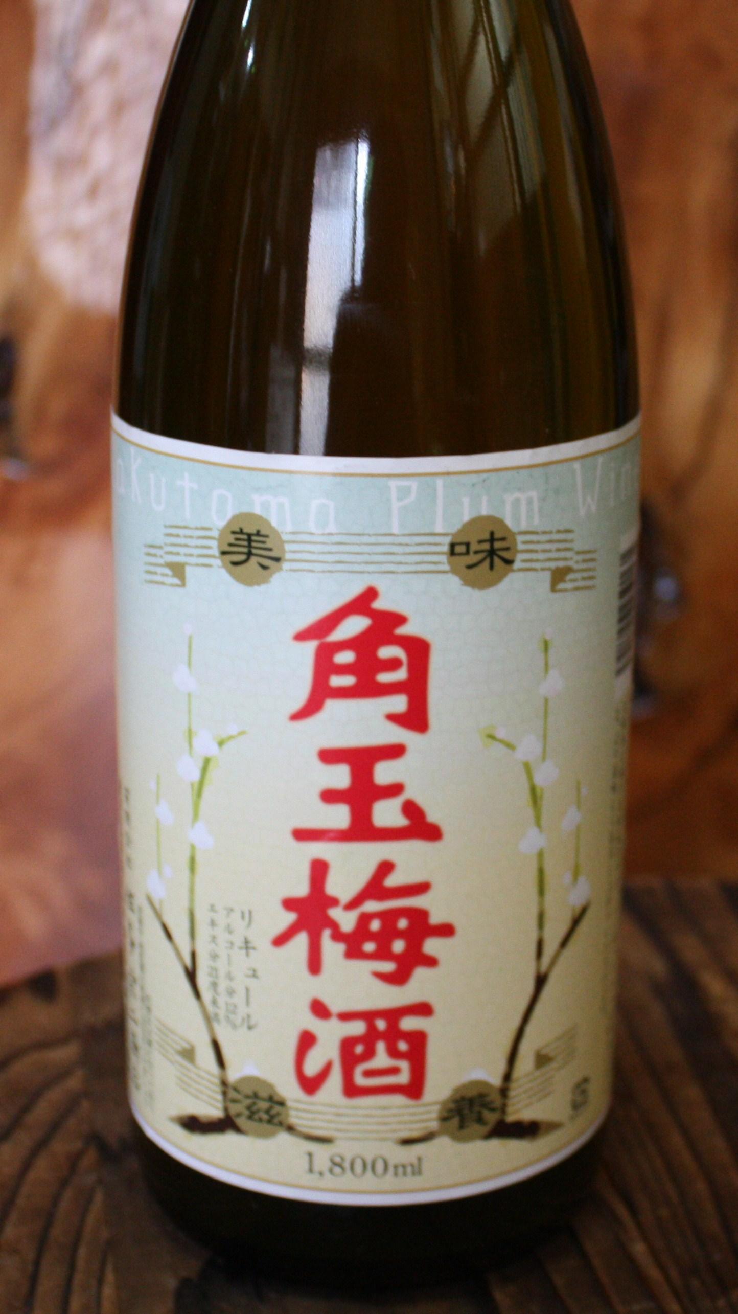 【鹿児島/佐多宗二商店】 角玉梅酒 (1800ml)