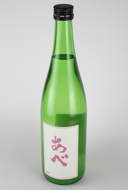 あべ2017 ピンク 純米吟醸無濾過生原酒うすにごり たかね錦55 720ml 【新潟/阿部酒造】