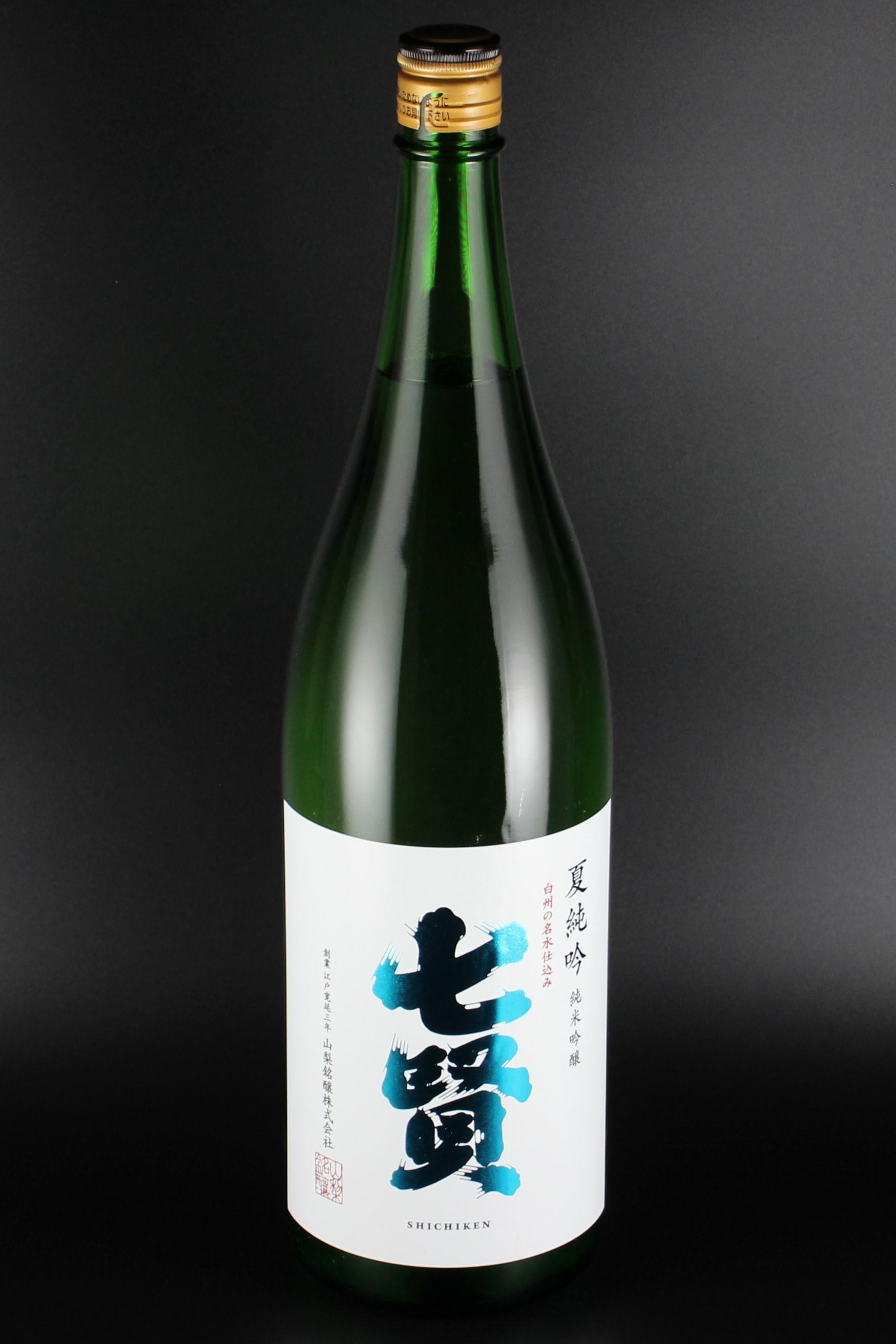 春霞 栗ラベル緑 特別純米 八反錦 720ml 【秋田/栗林酒造店】2015醸造年度