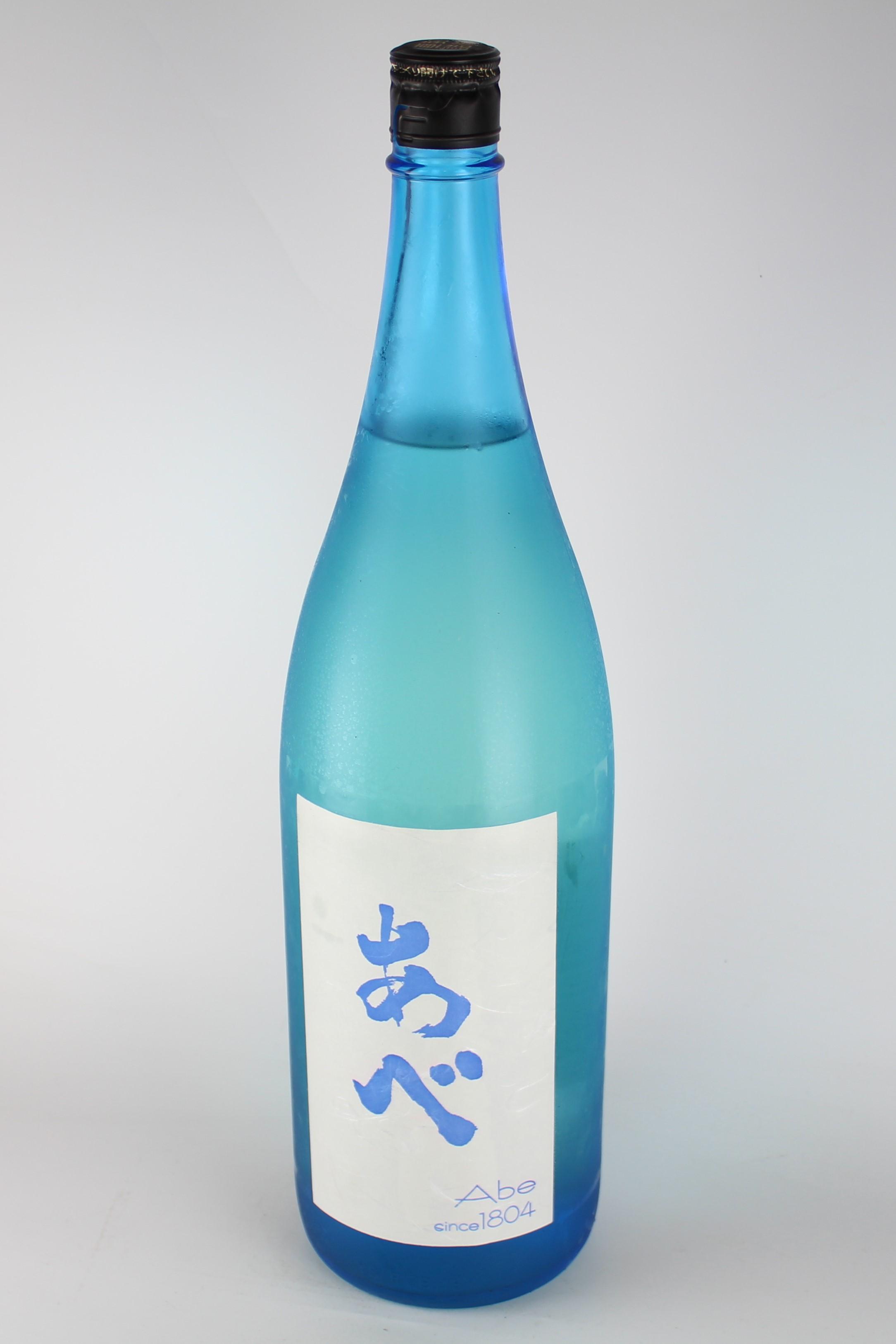 あべ2017 夏の吟 生原酒 1800ml 【新潟/阿部酒造】