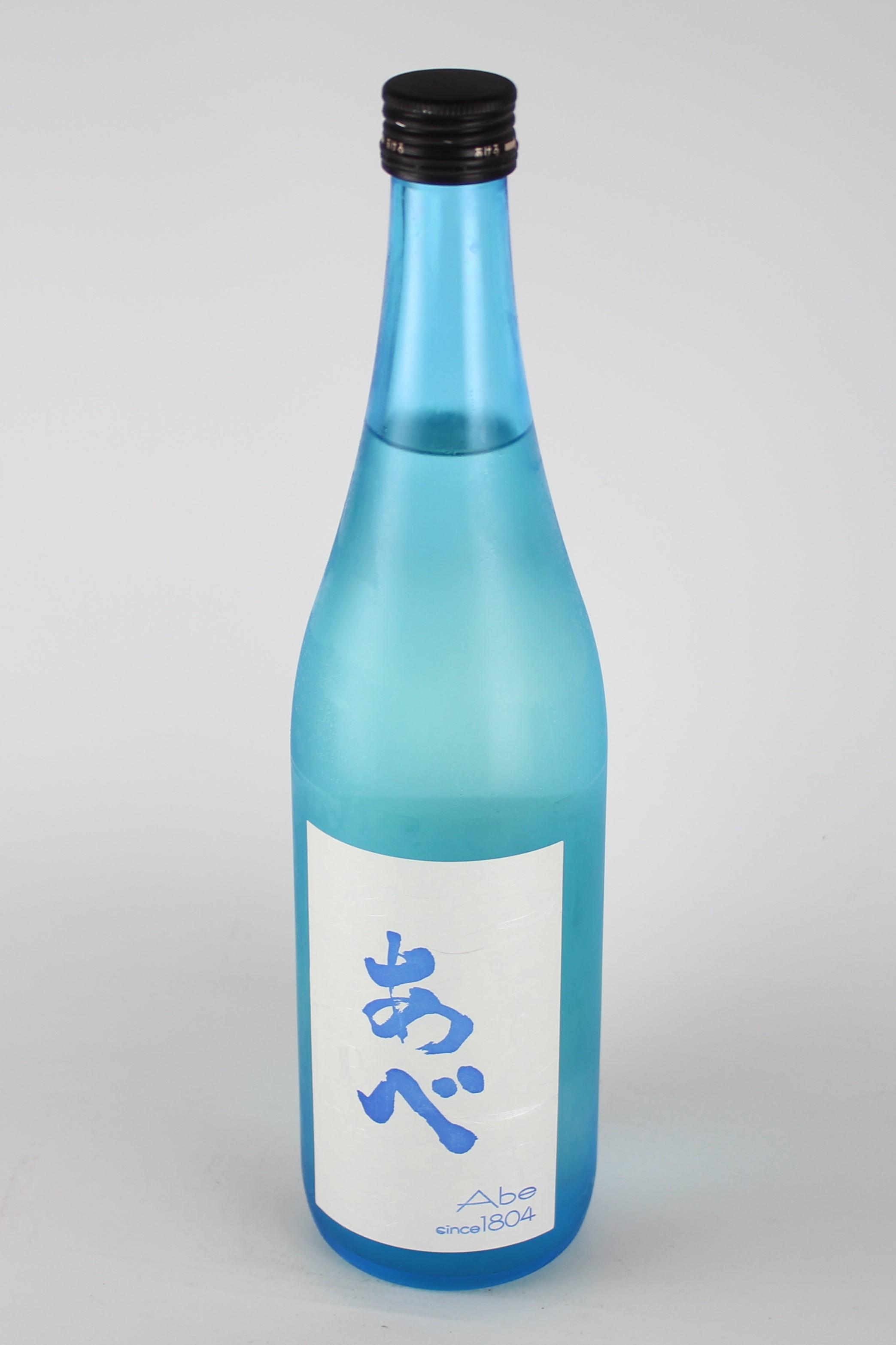 あべ2017 夏の吟 生原酒 720ml 【新潟/阿部酒造】