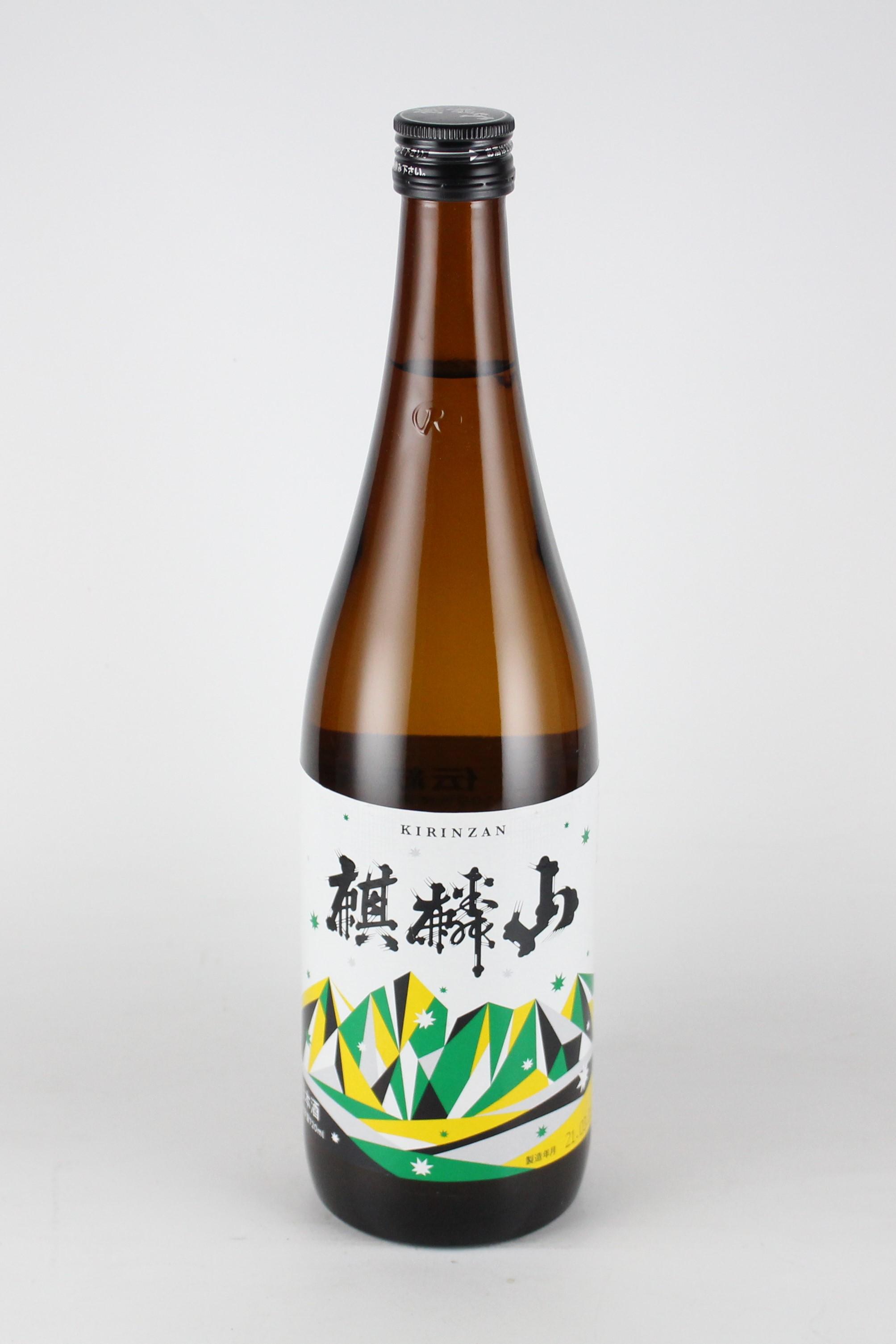 麒麟山 伝統辛口 720ml 【新潟/麒麟山酒造】(淡麗×辛口)