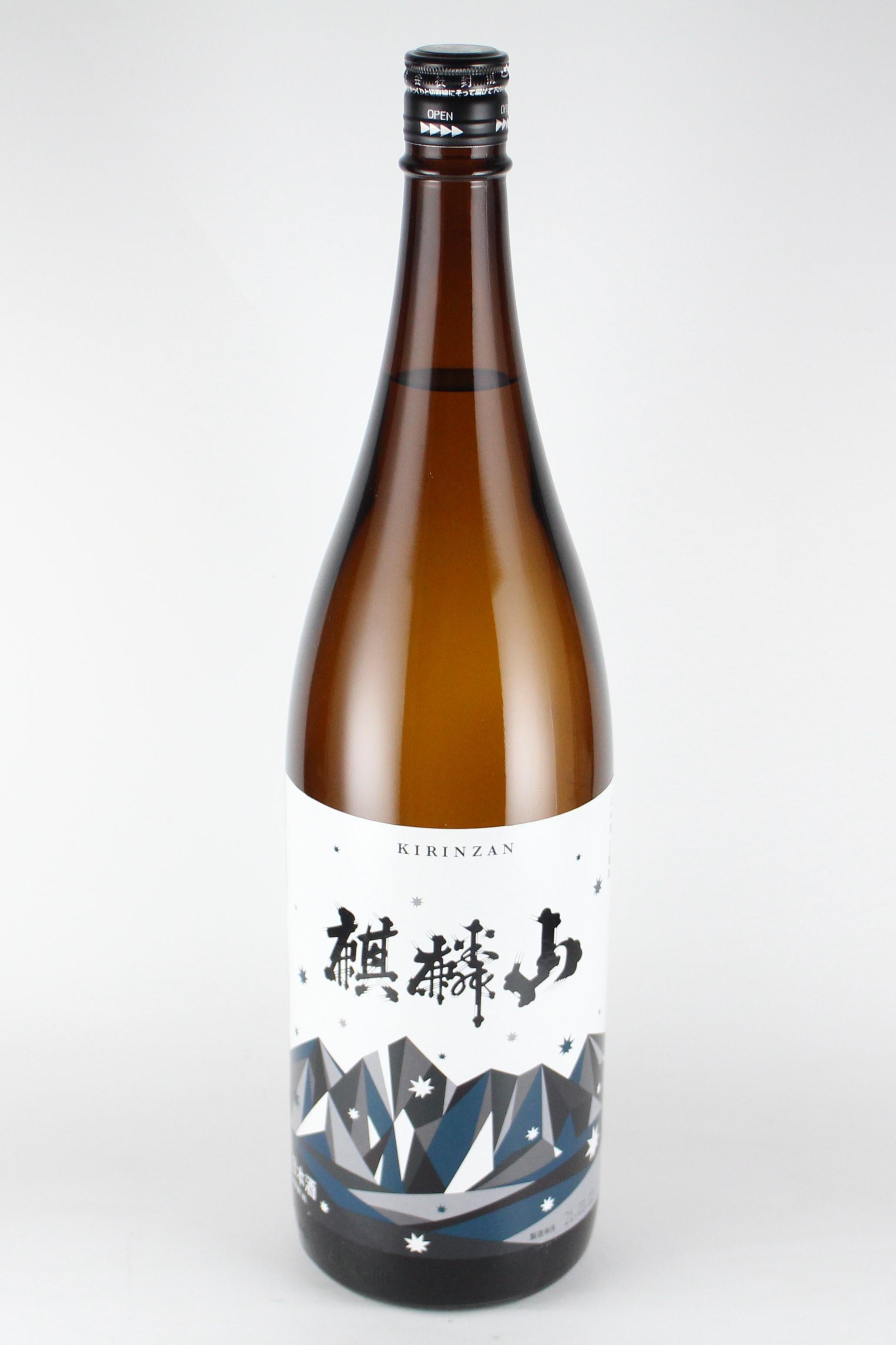 麒麟山 超辛口 1800ml 【新潟/麒麟山酒造】(辛口×辛口)