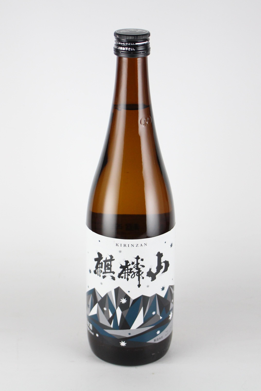 麒麟山 超辛口 720ml 【新潟/麒麟山酒造】(辛口×辛口)