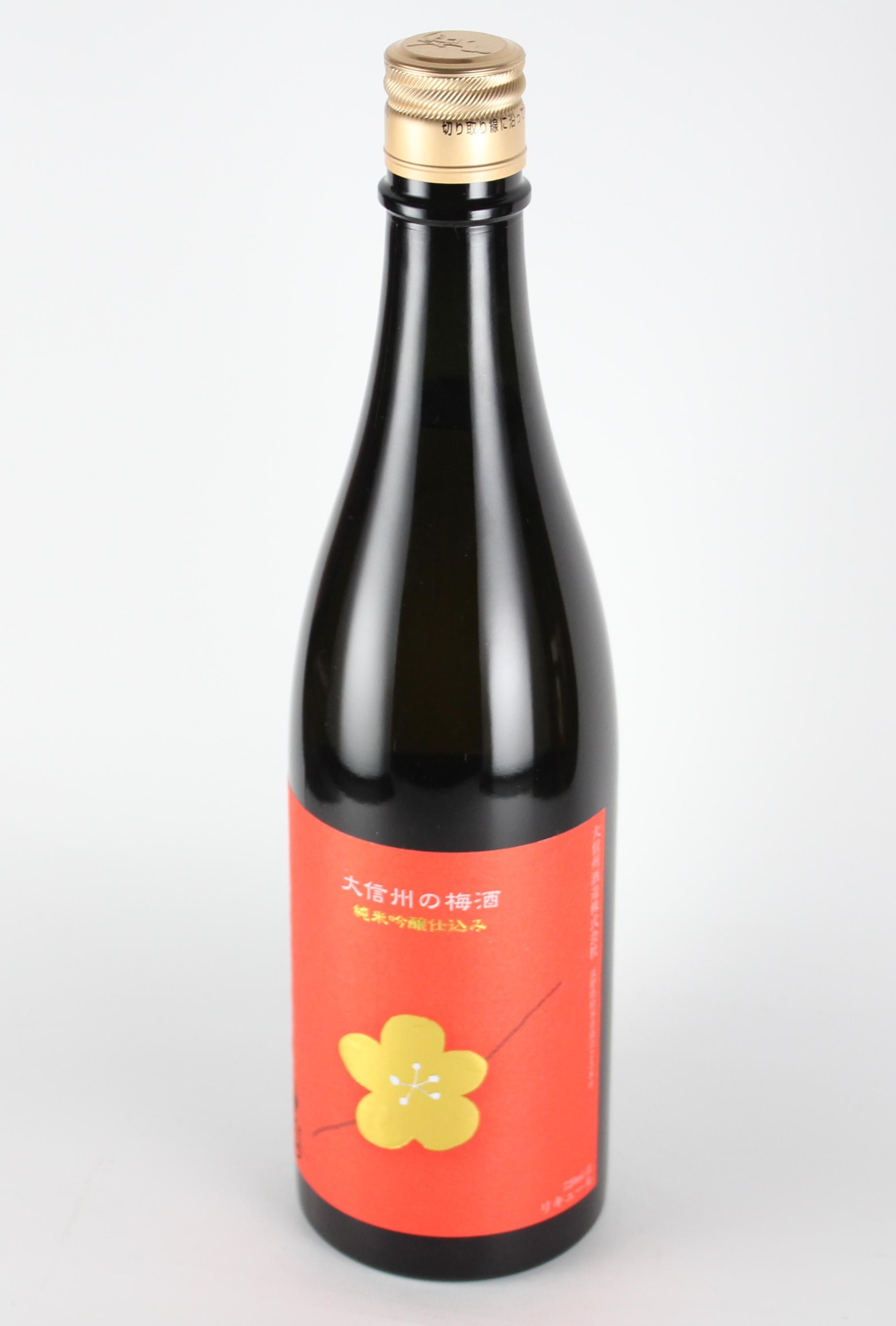 大信州 梅酒 純米吟醸仕込み 720ml 【長野/大信州酒造】