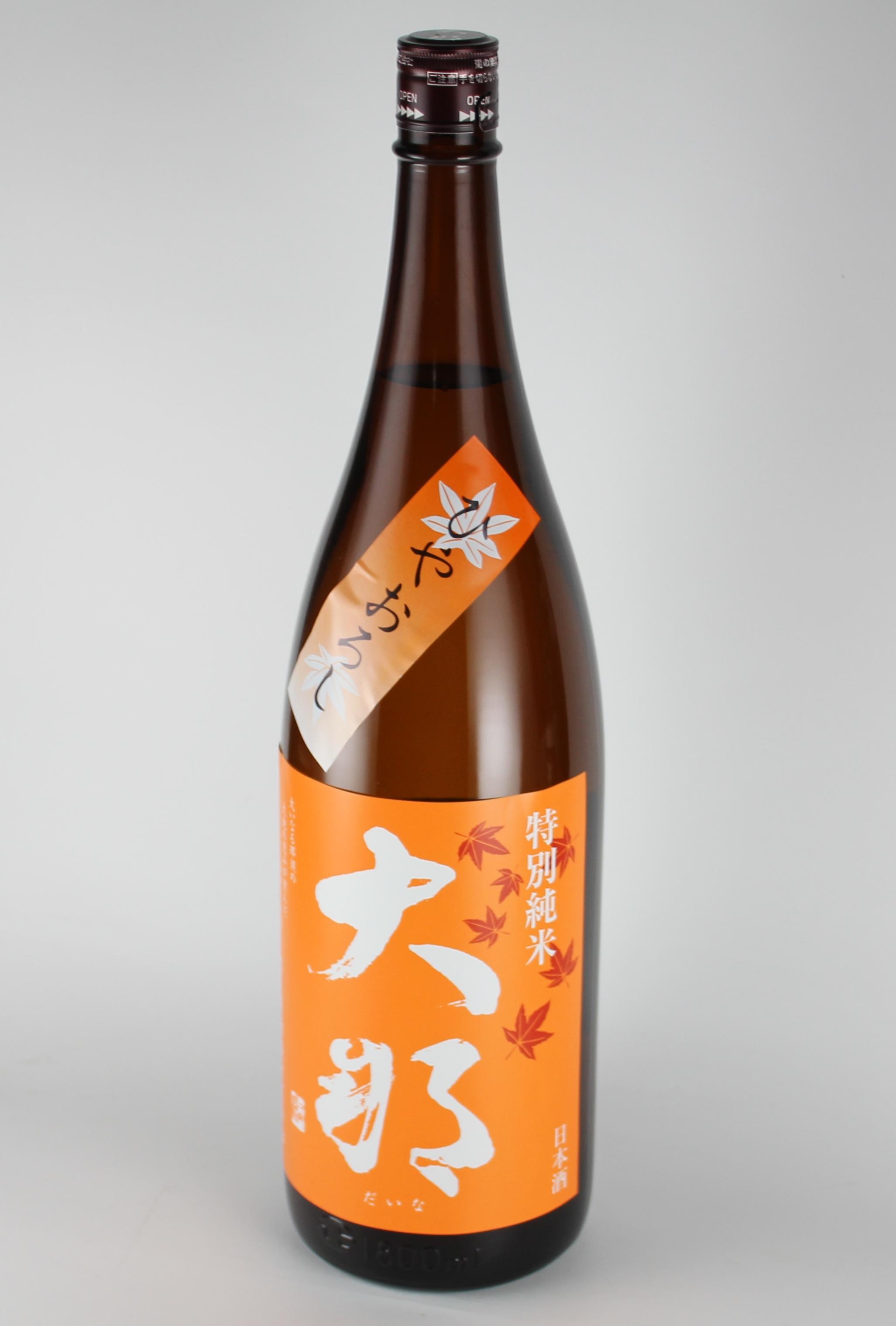 大那 特別純米ひやおろし 1800ml 【栃木/菊の里酒造】2015醸造年度