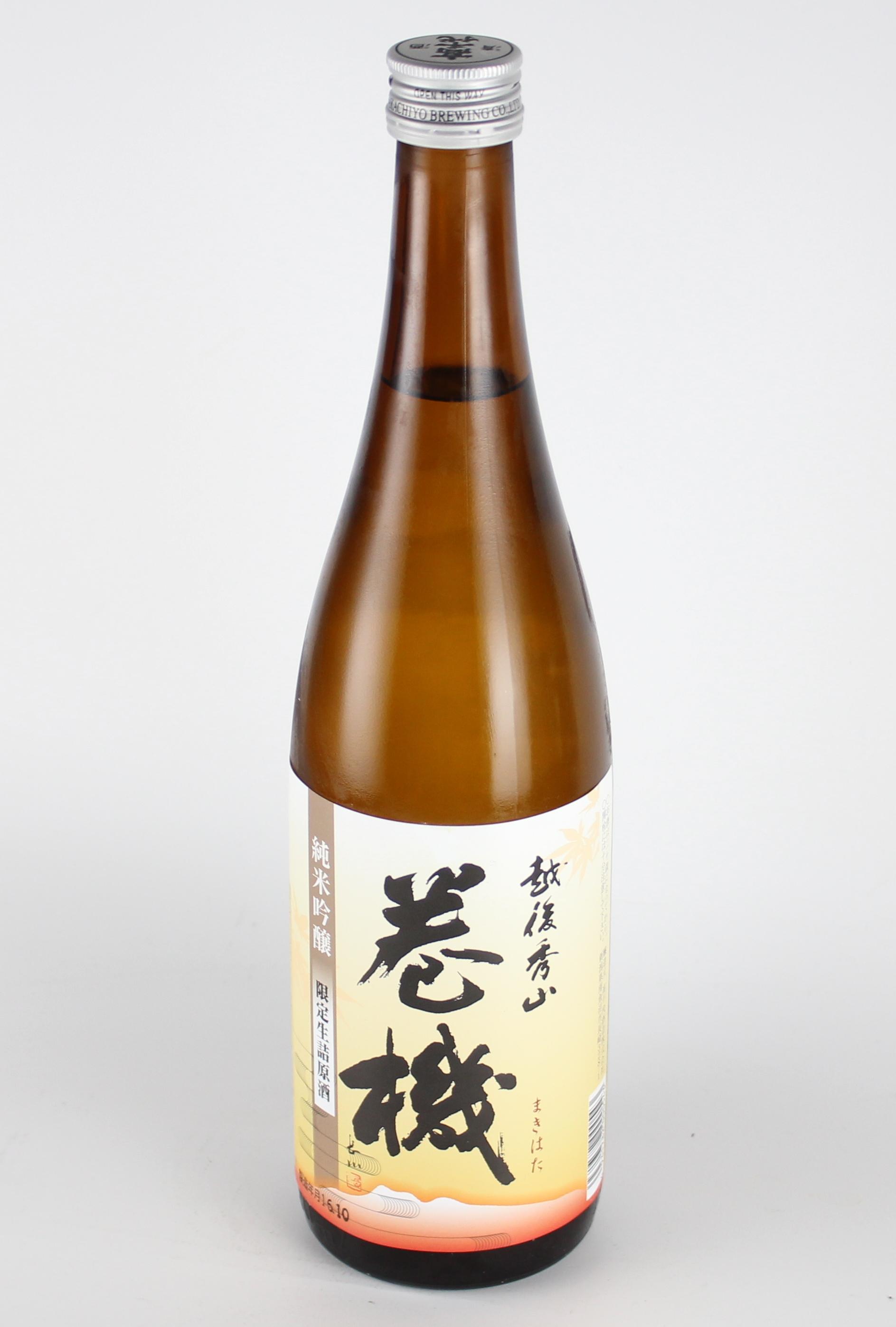 巻機 純米吟醸生詰原酒 一本〆 720ml 【新潟/高千代酒造】