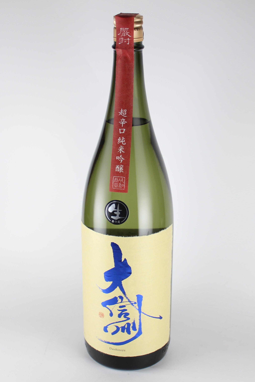 大信州 超辛口純米吟醸生原酒 1800ml 【長野/大信州酒造】