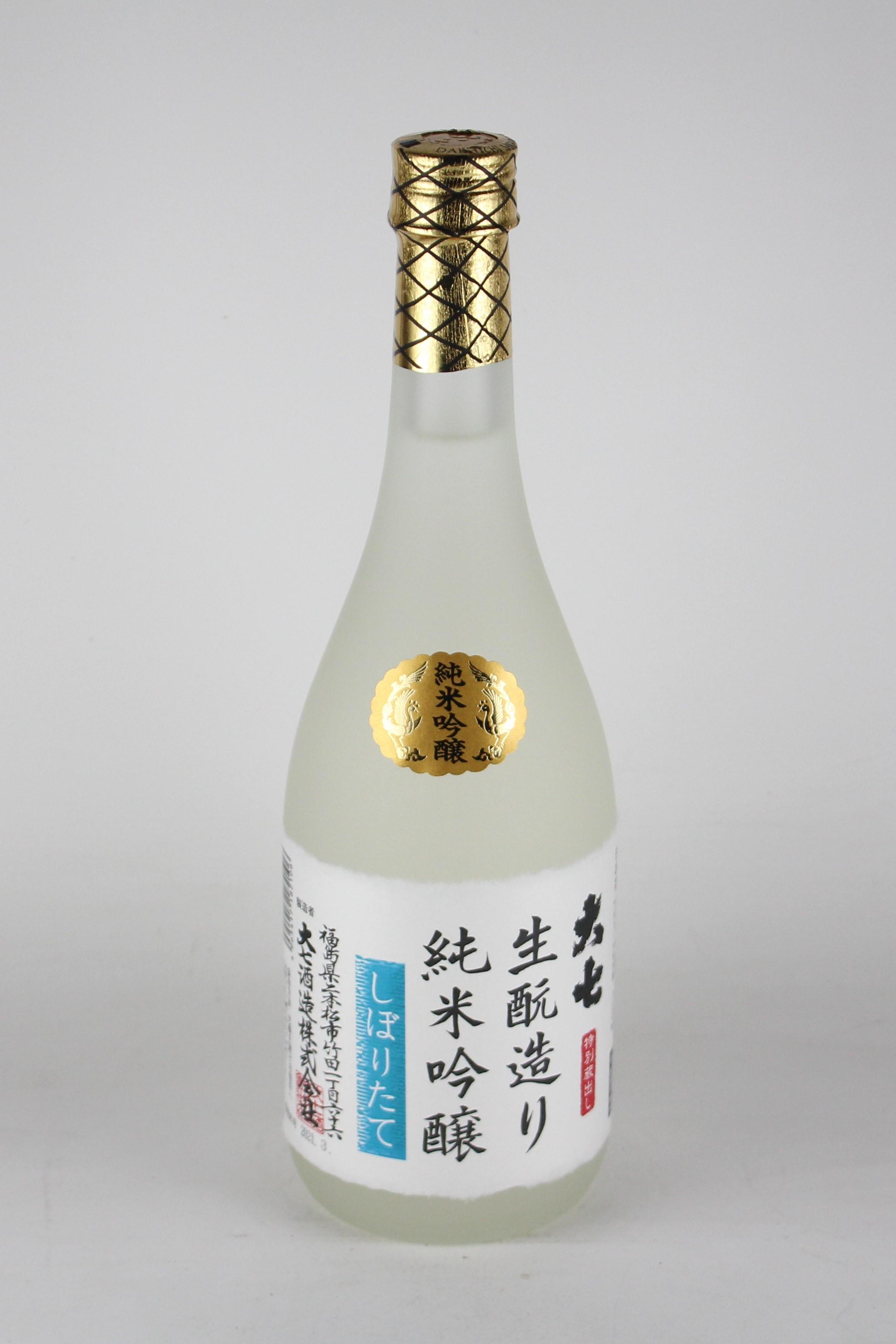 大七 きもと純米吟醸 しぼりたて 720ml 【福島/大七酒造】蔵出限定1020本