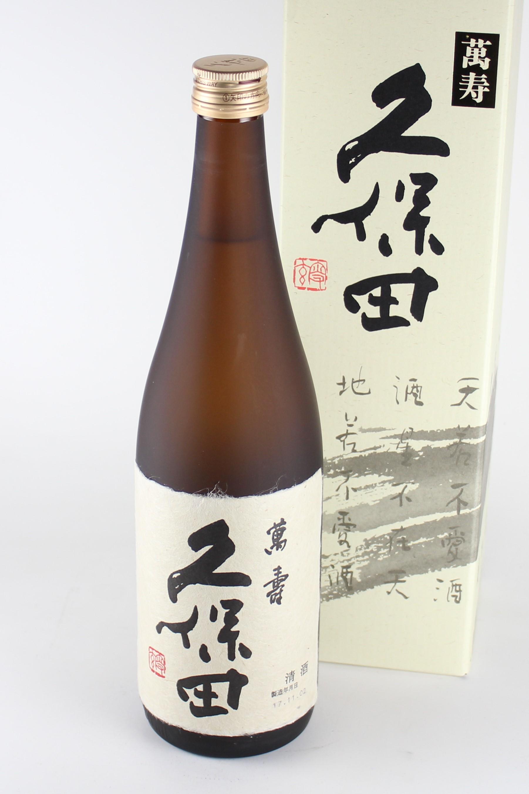 久保田 萬寿 純米大吟醸 720ml 【新潟/朝日酒造】