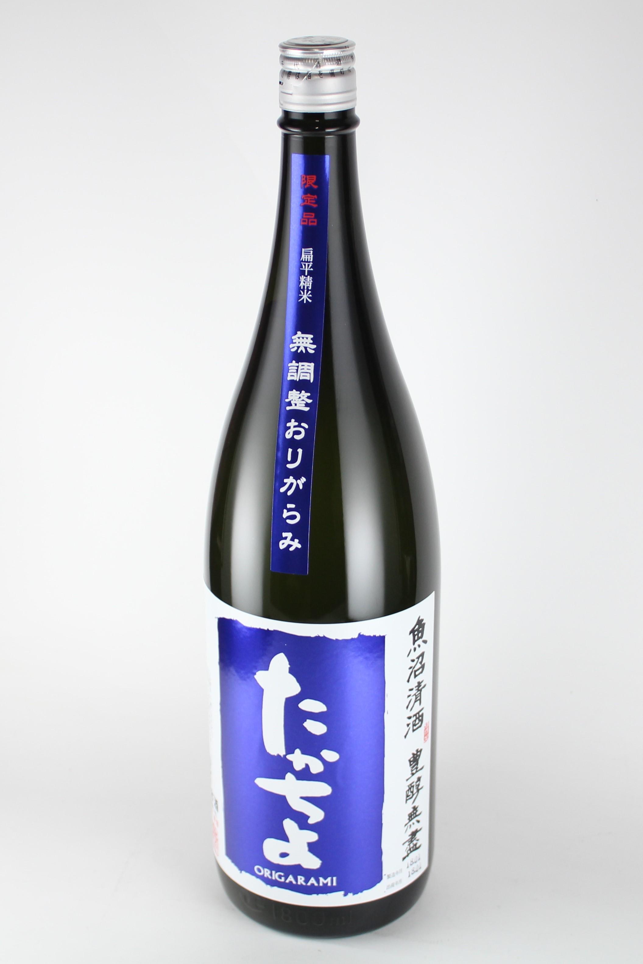 豊醇無盡たかちよ 青ラベル 純米おりがらみ 1800ml 【新潟/高千代酒造】