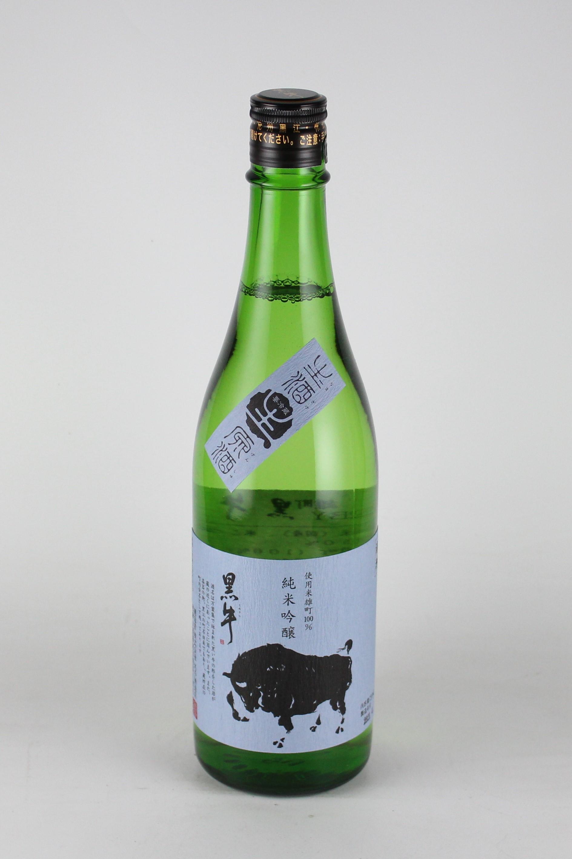 黒牛 純米吟醸無濾過生原酒 雄町50 720ml 【和歌山/名手酒造店】