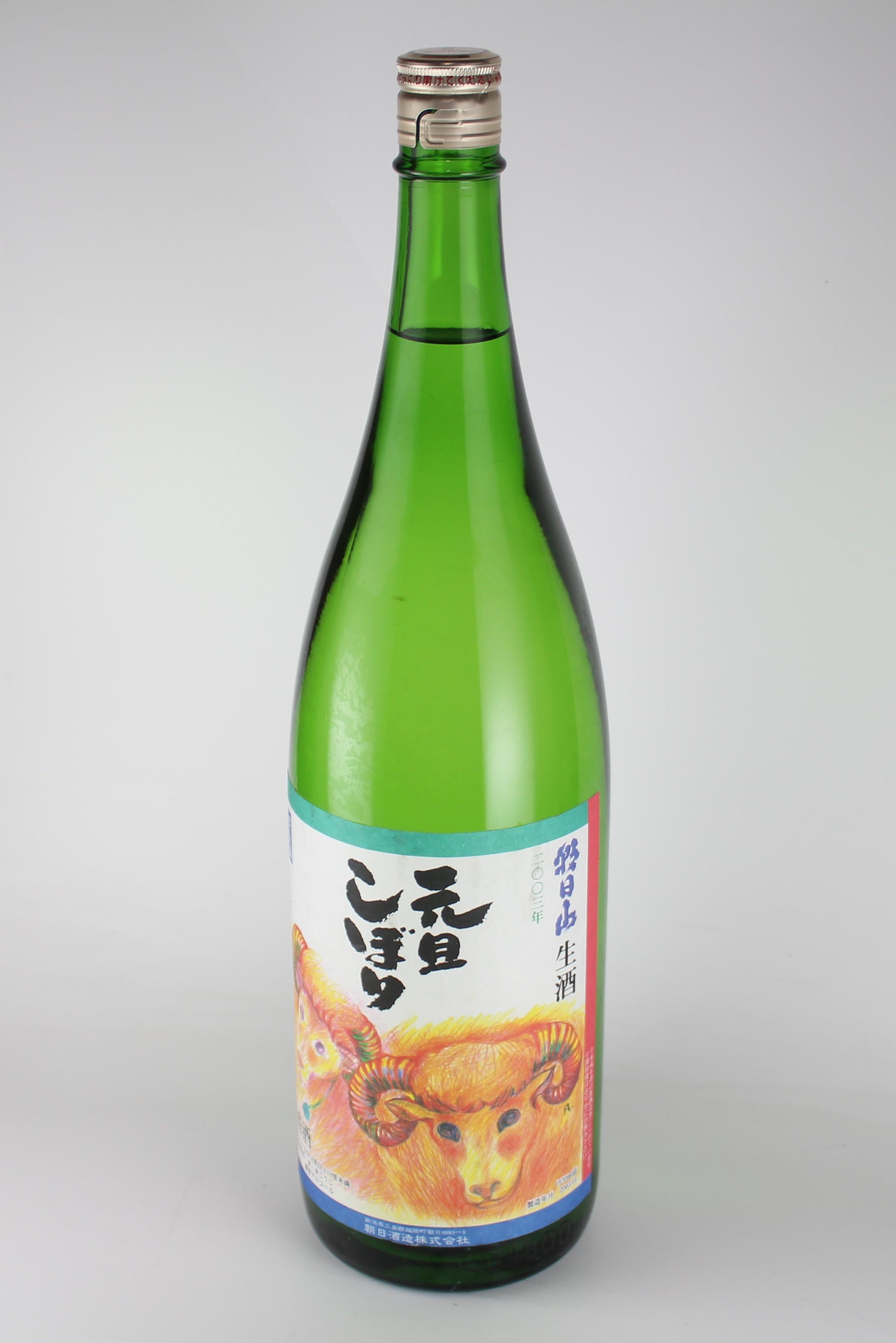 朝日山 元旦しぼり 羊 2003年 1800ml 【新潟/朝日酒造】