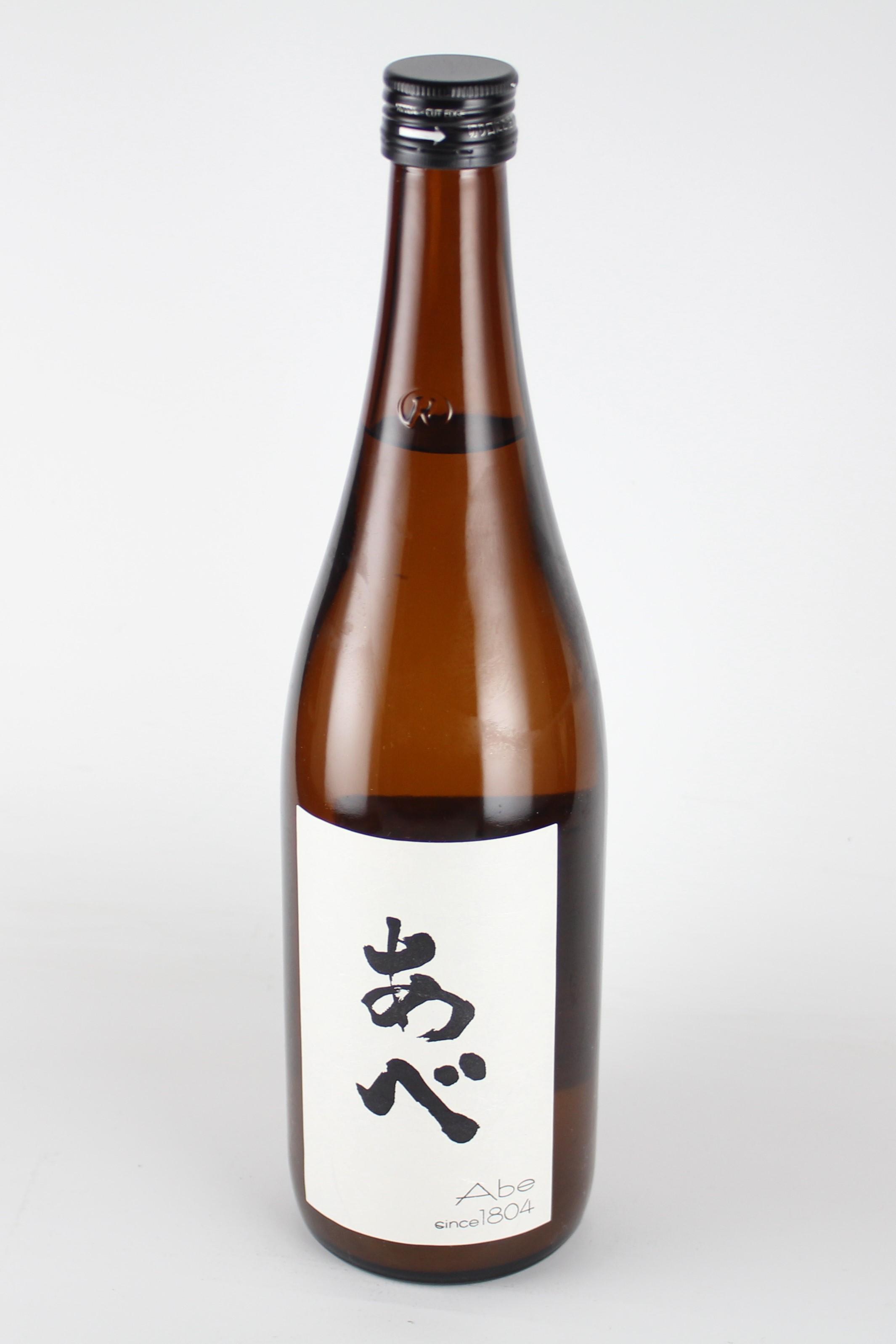 あべ2019 ブラック 純米無濾過生原酒おりがらみ 720ml 【新潟/阿部酒造】