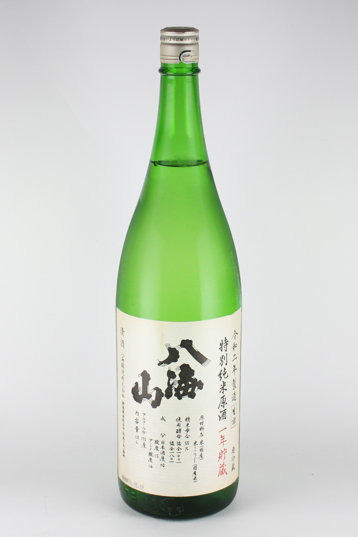 八海山 一年貯蔵 特別純米生詰原酒 1800ml 【新潟/八海醸造】