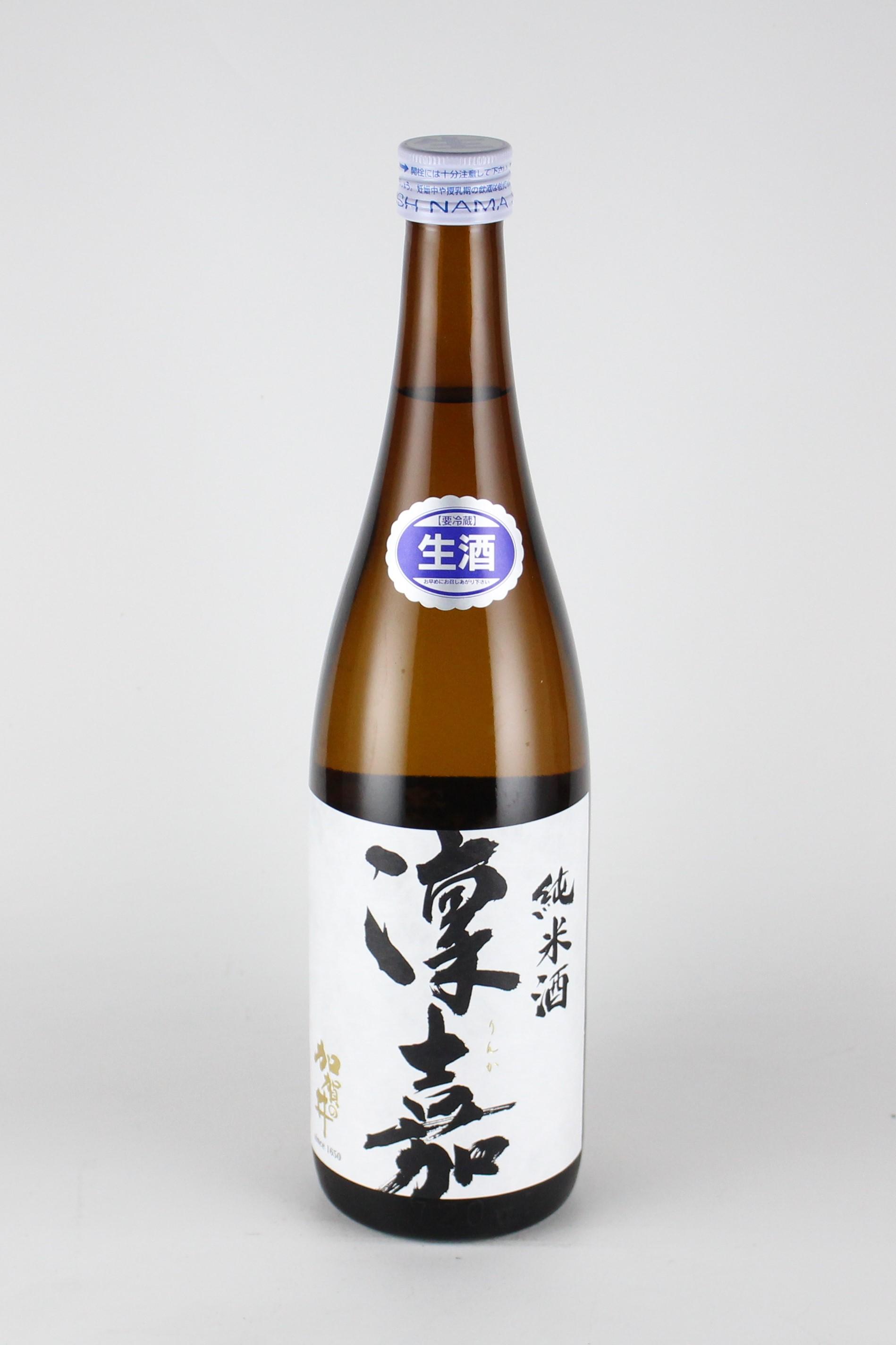 凜嘉 純米生原酒 五百万石 720ml 【新潟/加賀の井酒造】
