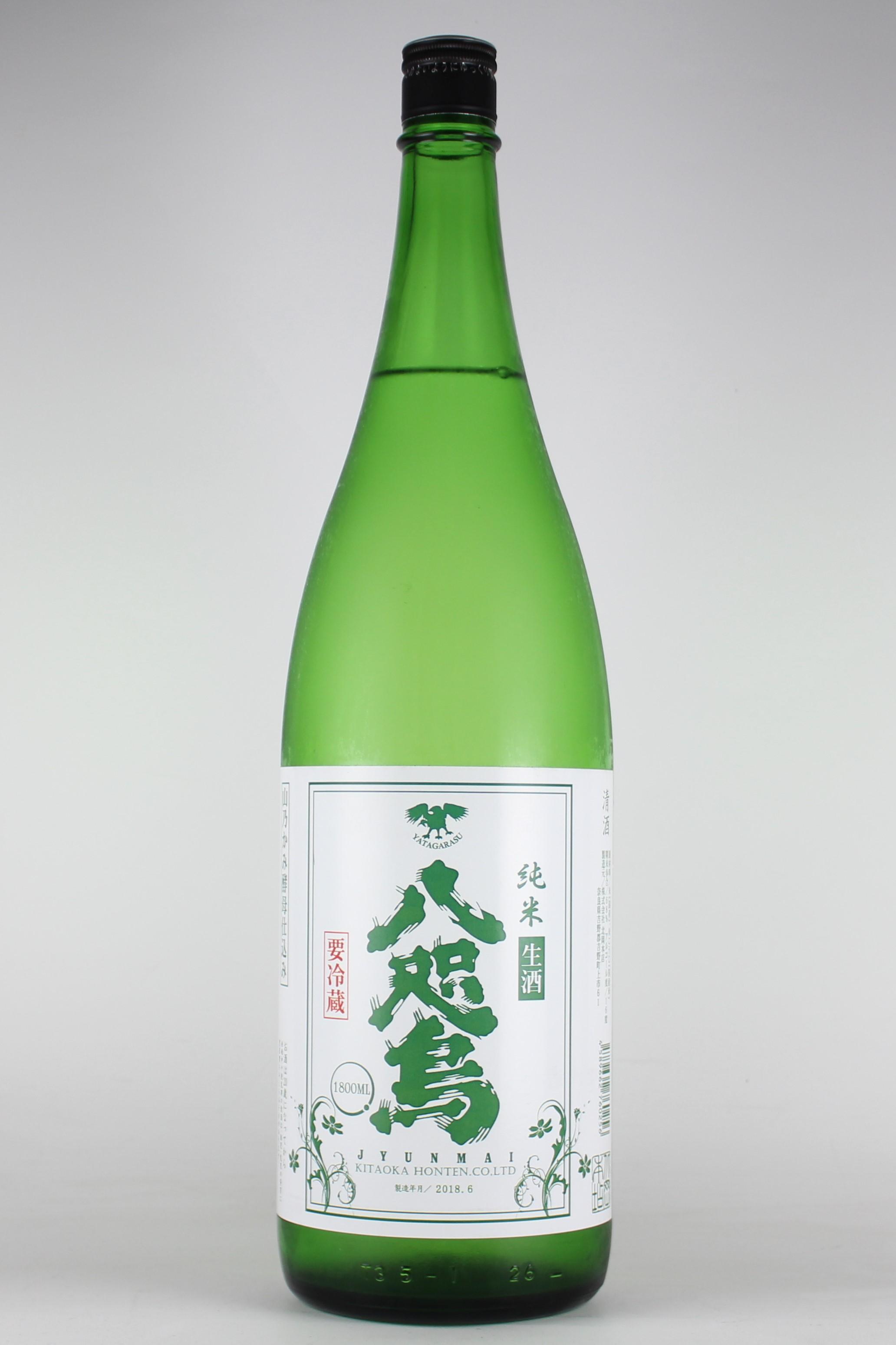 八咫烏 (やたがらす) 山乃かみ酵母仕込 純米 生酒 1800ml 【奈良/北岡本店】