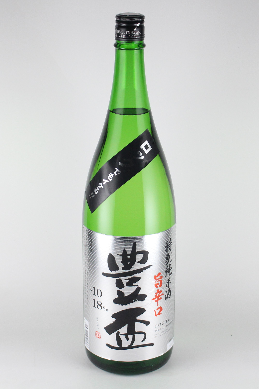 <チャレンジタンク> 豊盃 旨辛口 特別純米 1800ml 【青森/三浦酒造】