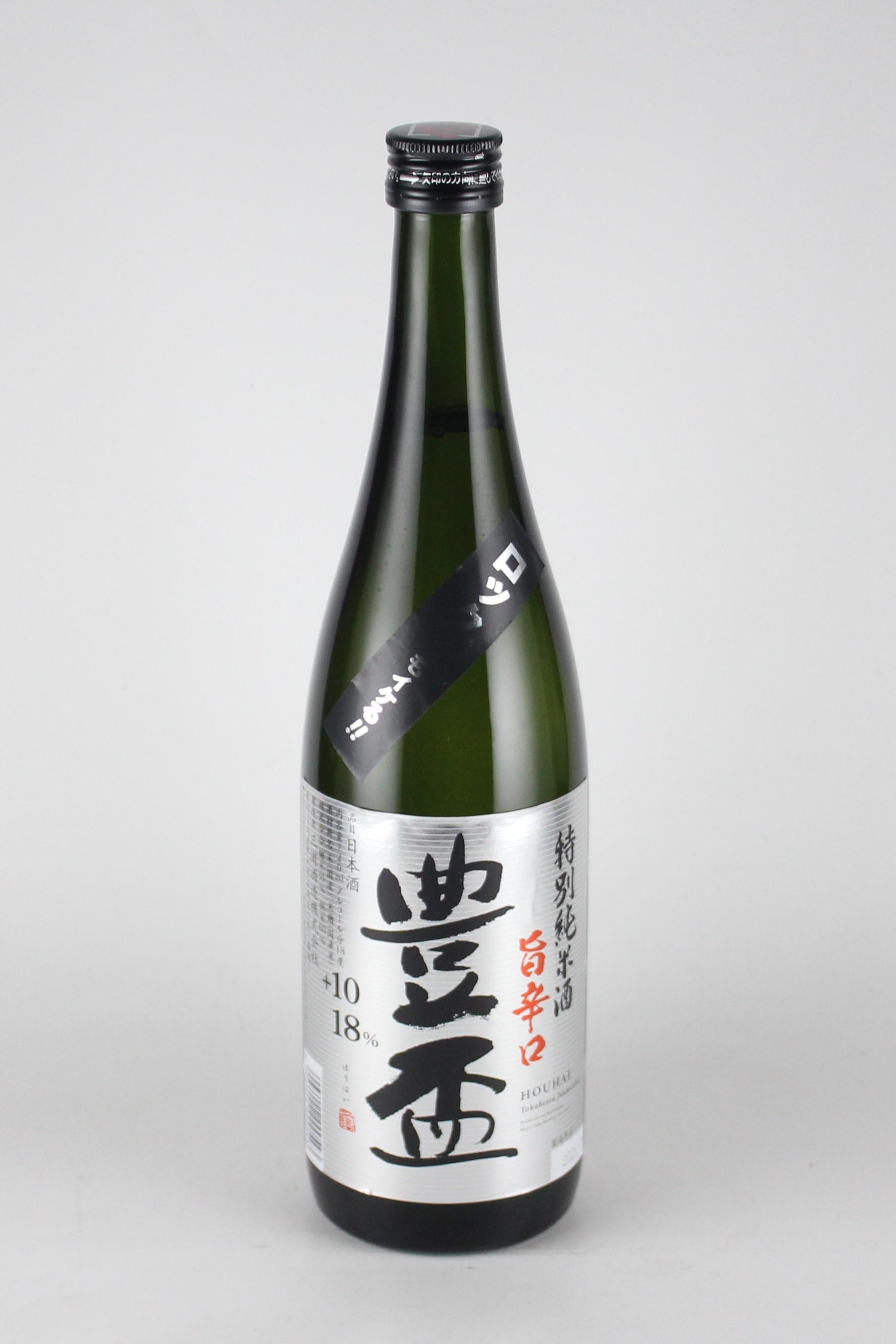 <チャレンジタンク> 豊盃 旨辛口 特別純米 720ml 【青森/三浦酒造】