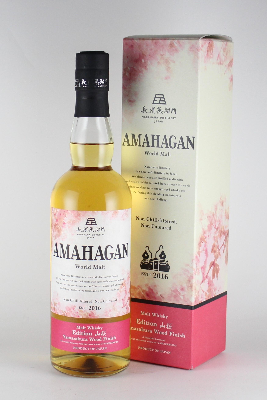 AMAHAGAN World Malt Edition Yamazakura (アマハガン ワールド・モルト・エディション山桜) 47度 700ml 【滋賀/長濱蒸留所】