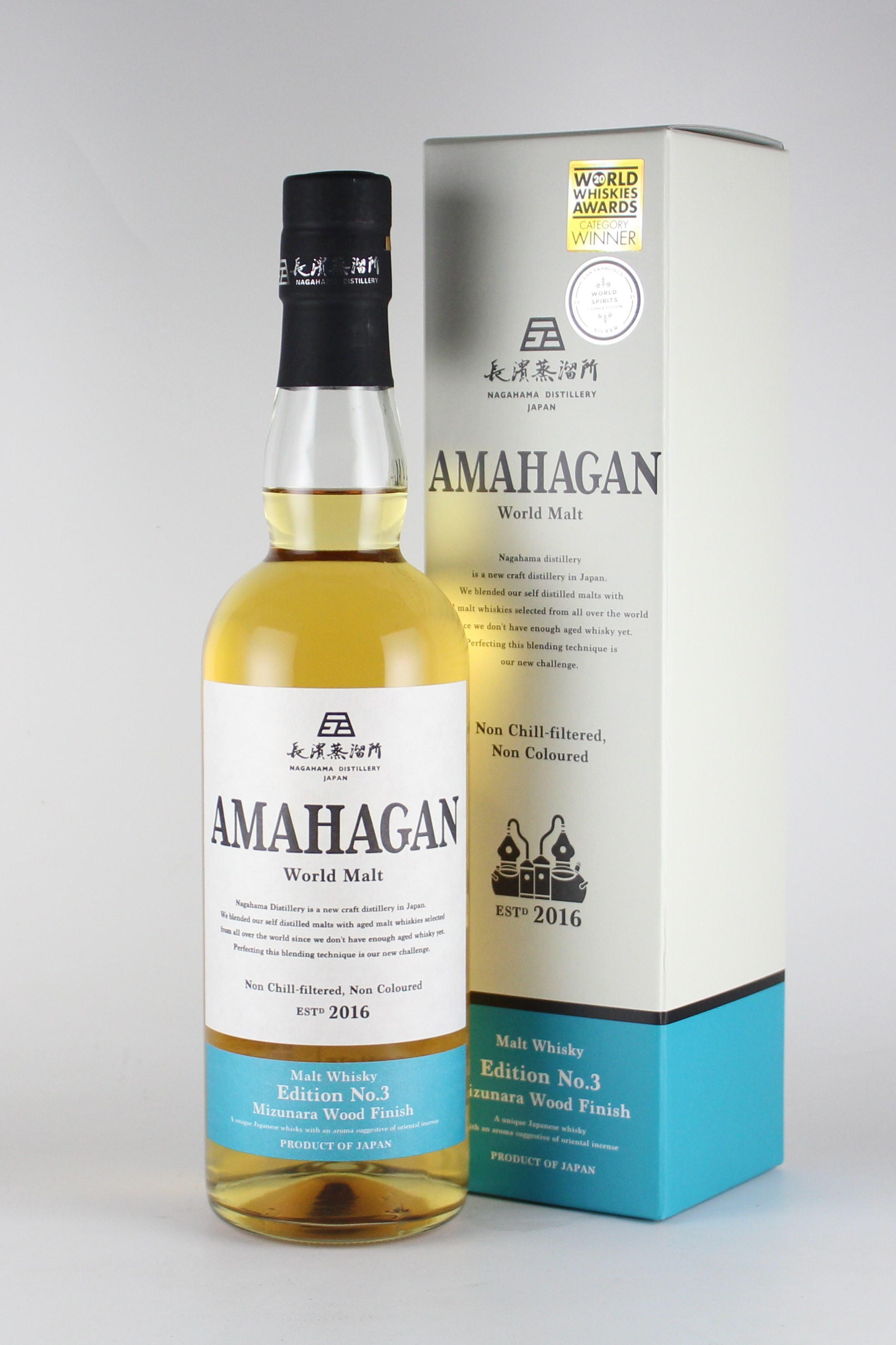 AMAHAGAN World Malt Edition No.3 Mizunara Wood Finish(アマハガン ワールド・モルト・エディションNo.3 ミズナラ・ウッド・フィニッシュ) 47度 700ml 【滋賀/長濱蒸留所】