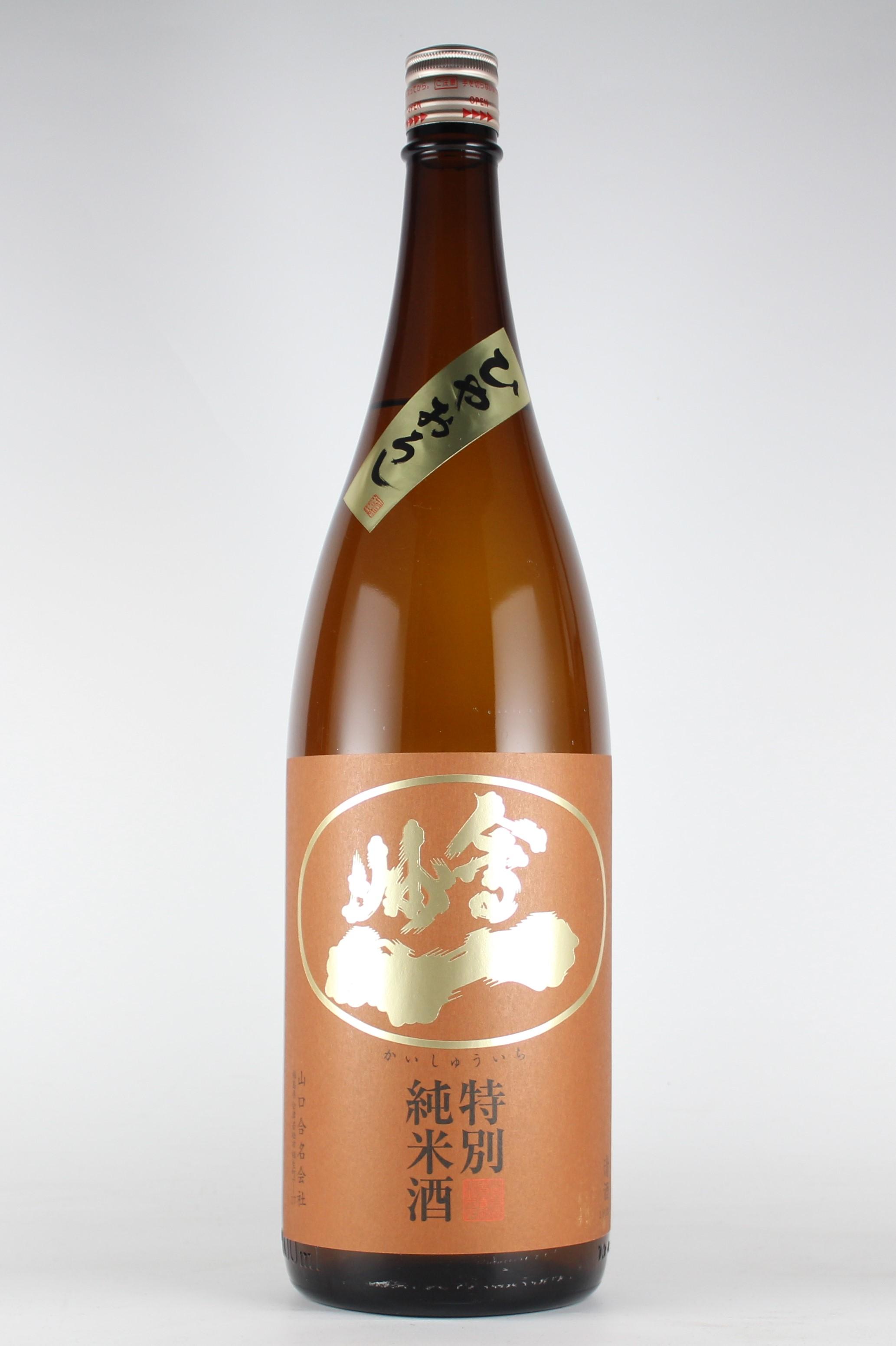 会州一 ひやおろし 特別純米生詰原酒 美山錦 1800ml 【福島/山口合名】